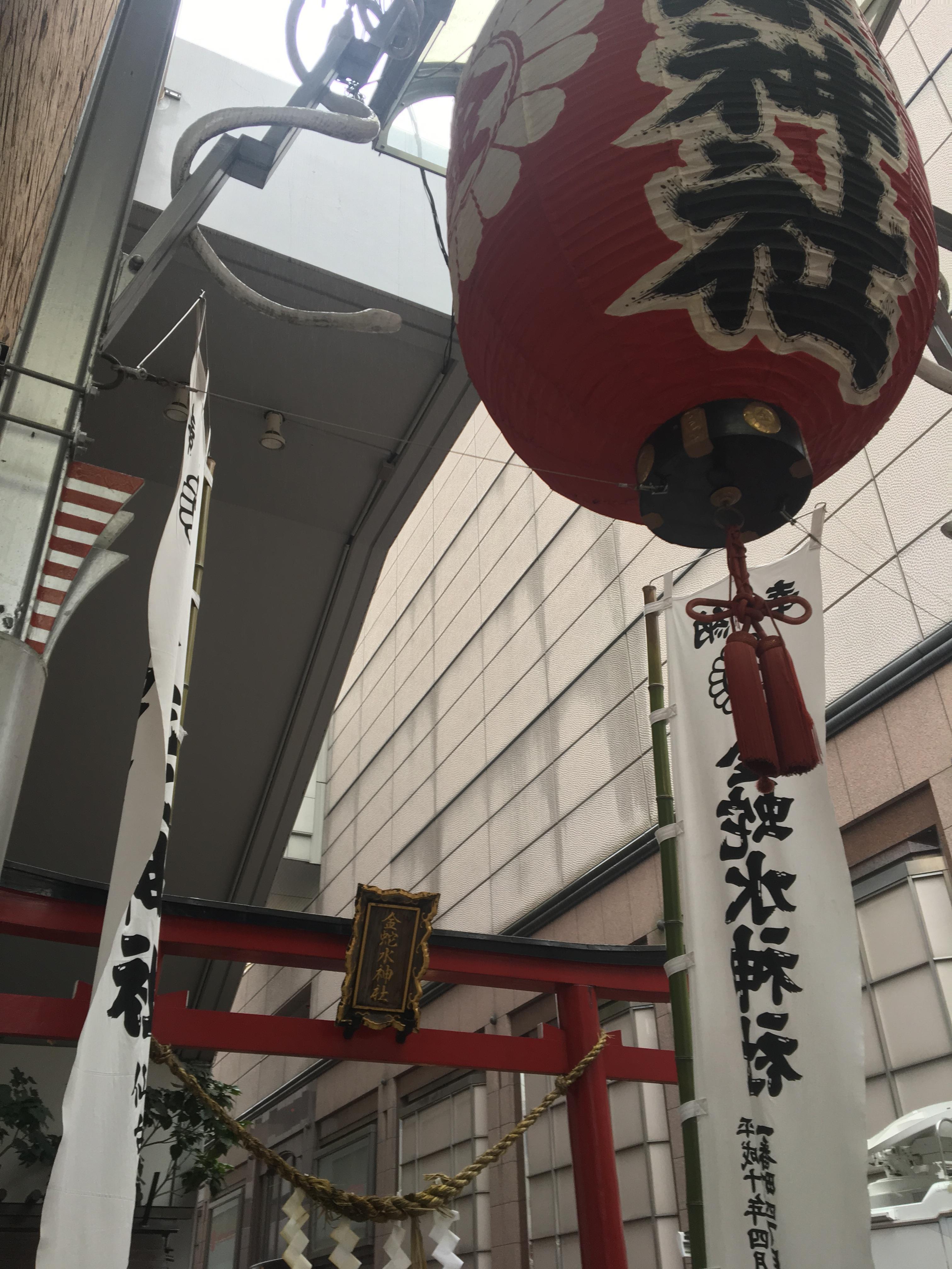 金蛇水神社(分社)の建物その他