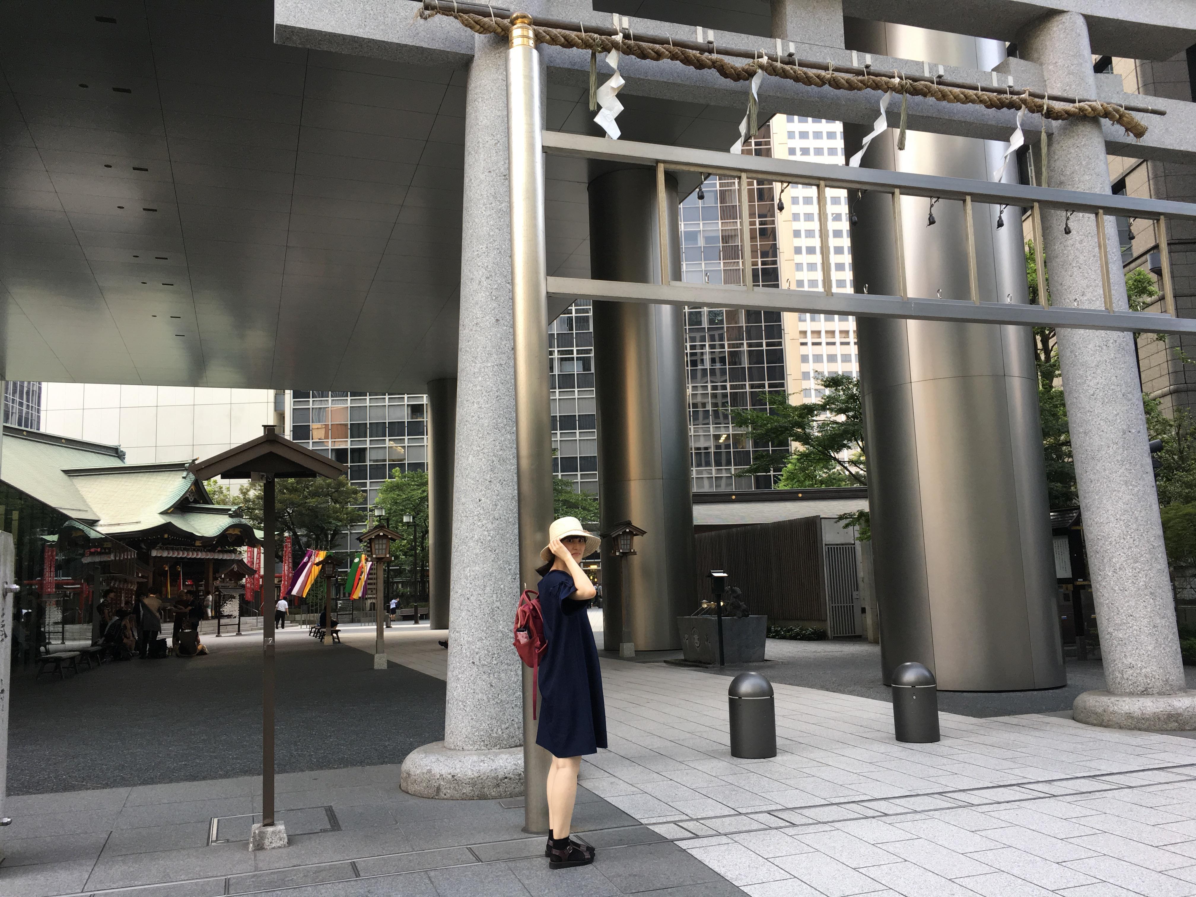 虎ノ門金刀比羅宮の鳥居(東京都虎ノ門駅)