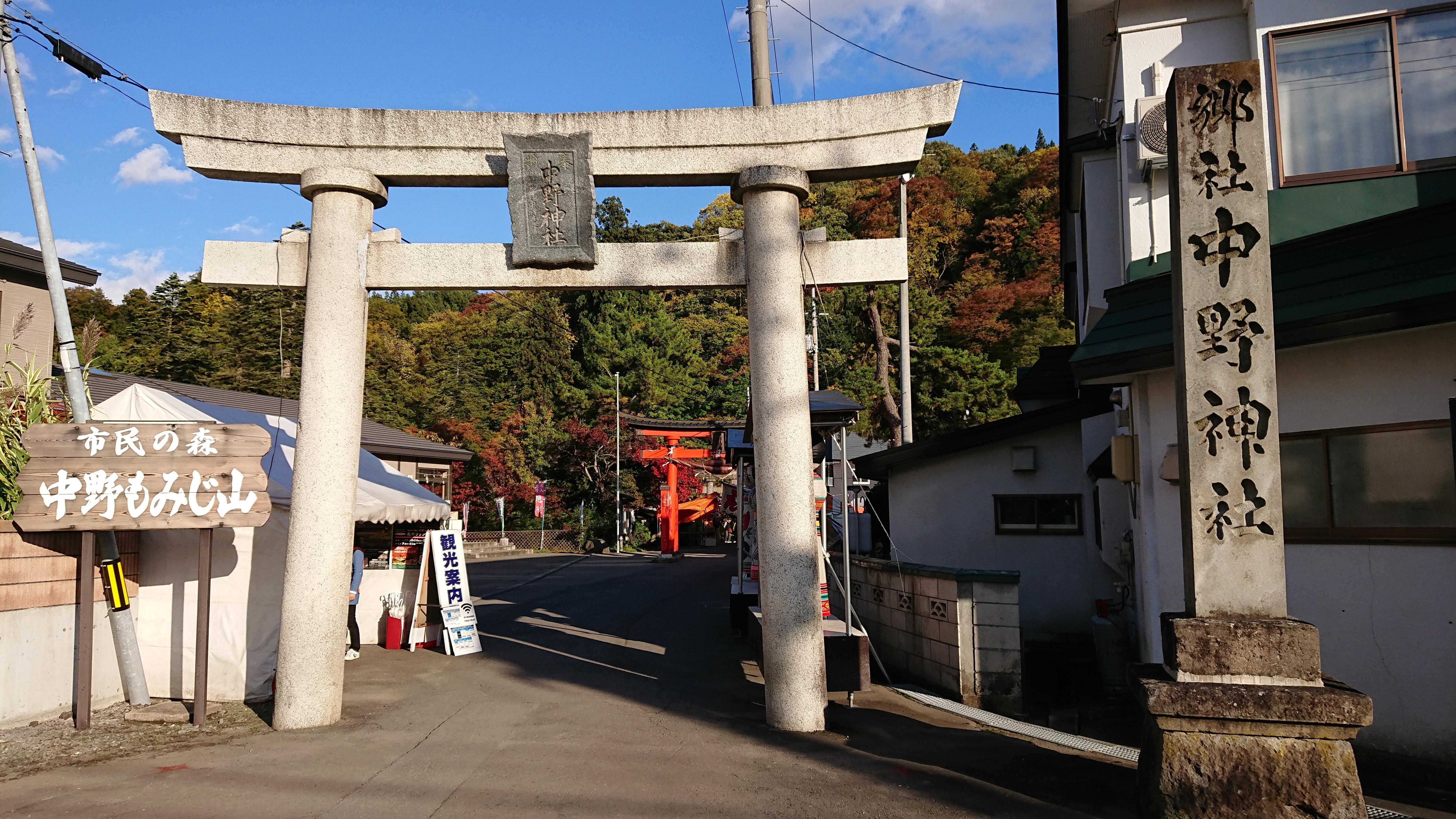 中野神社の鳥居