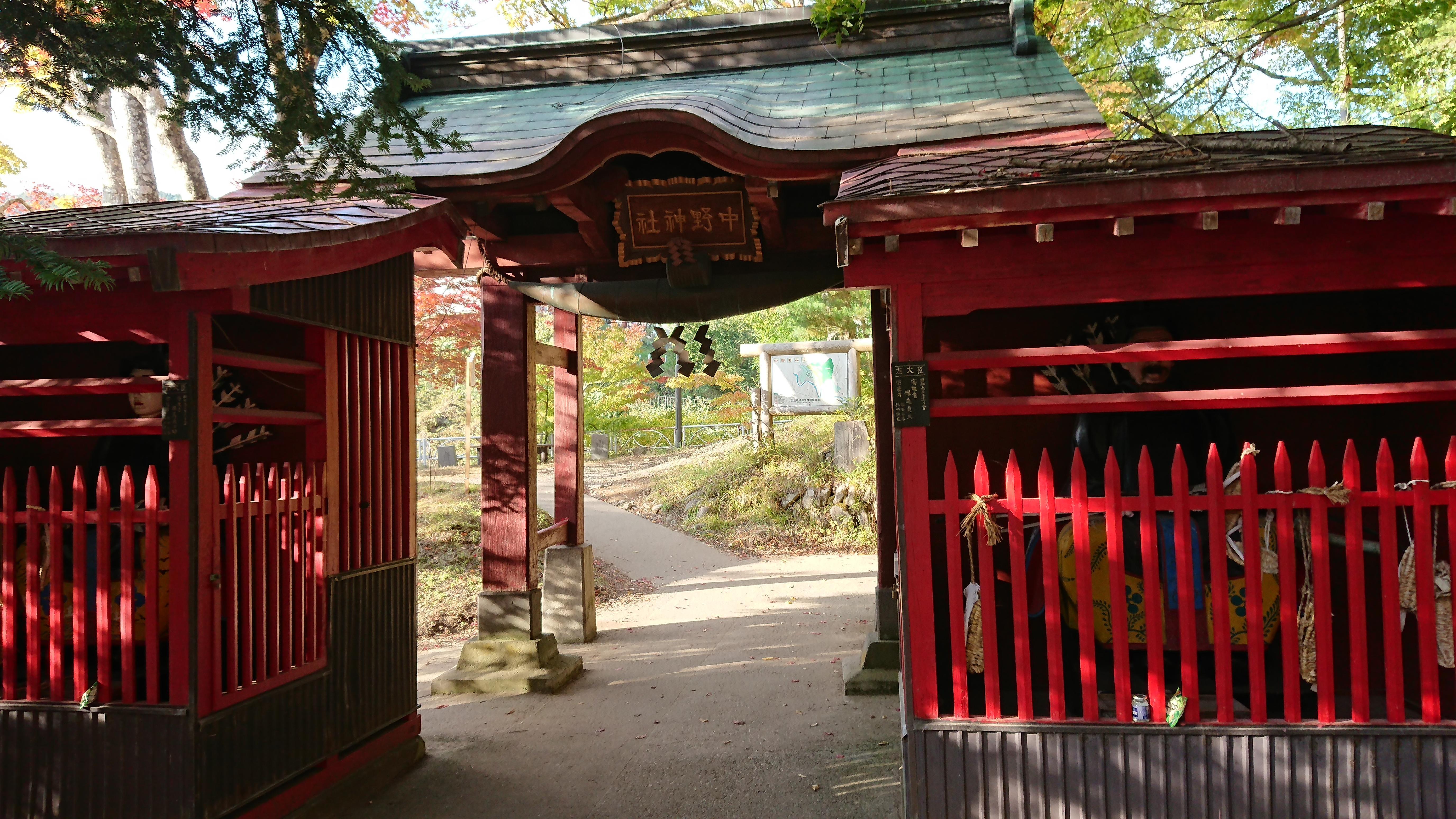 中野神社の山門
