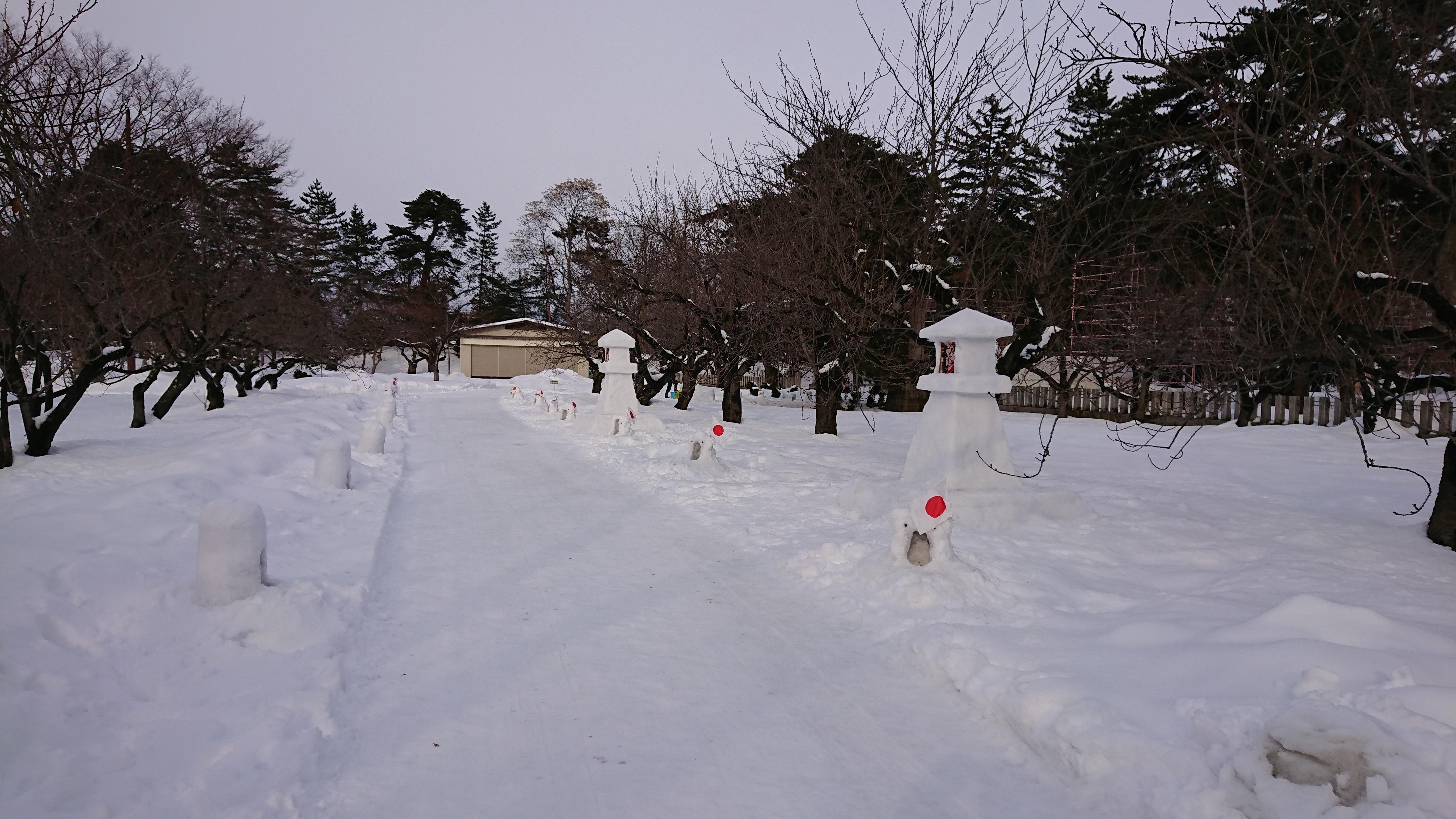 青森縣護国神社の建物その他
