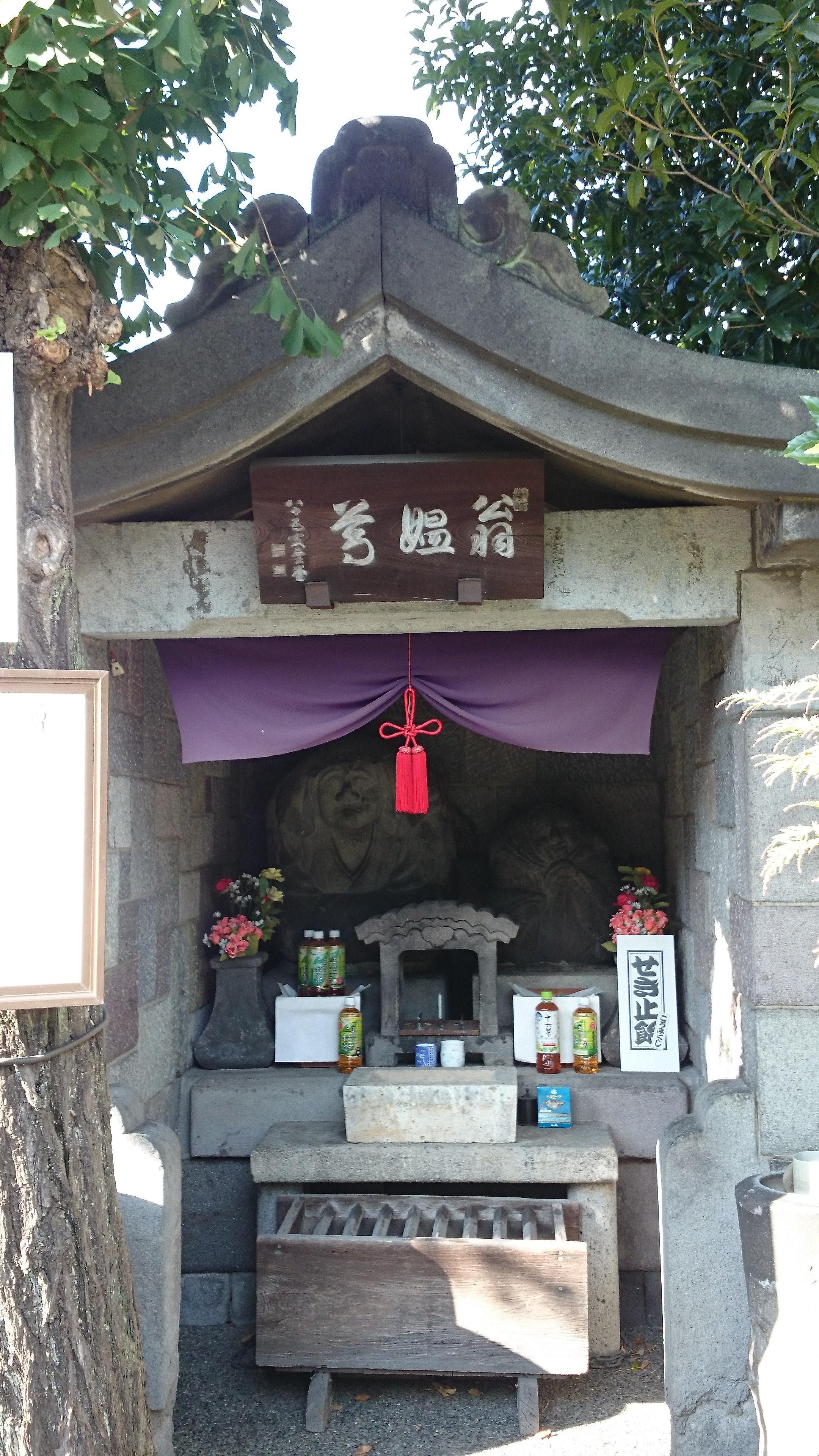 弘福寺の地蔵