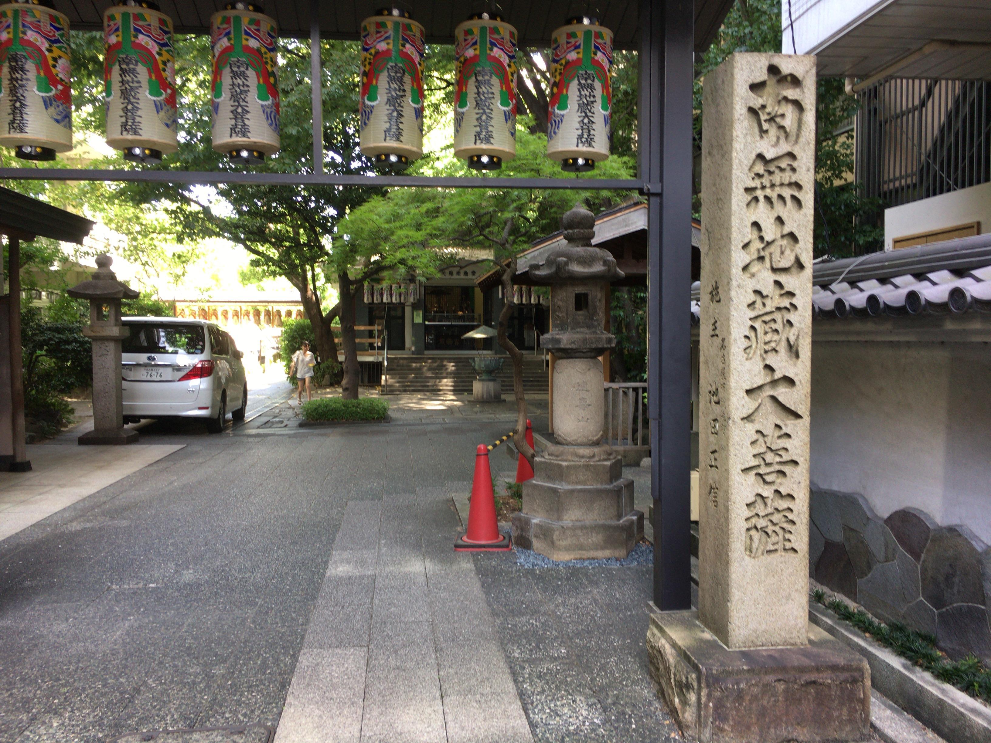 清浄寺の建物その他