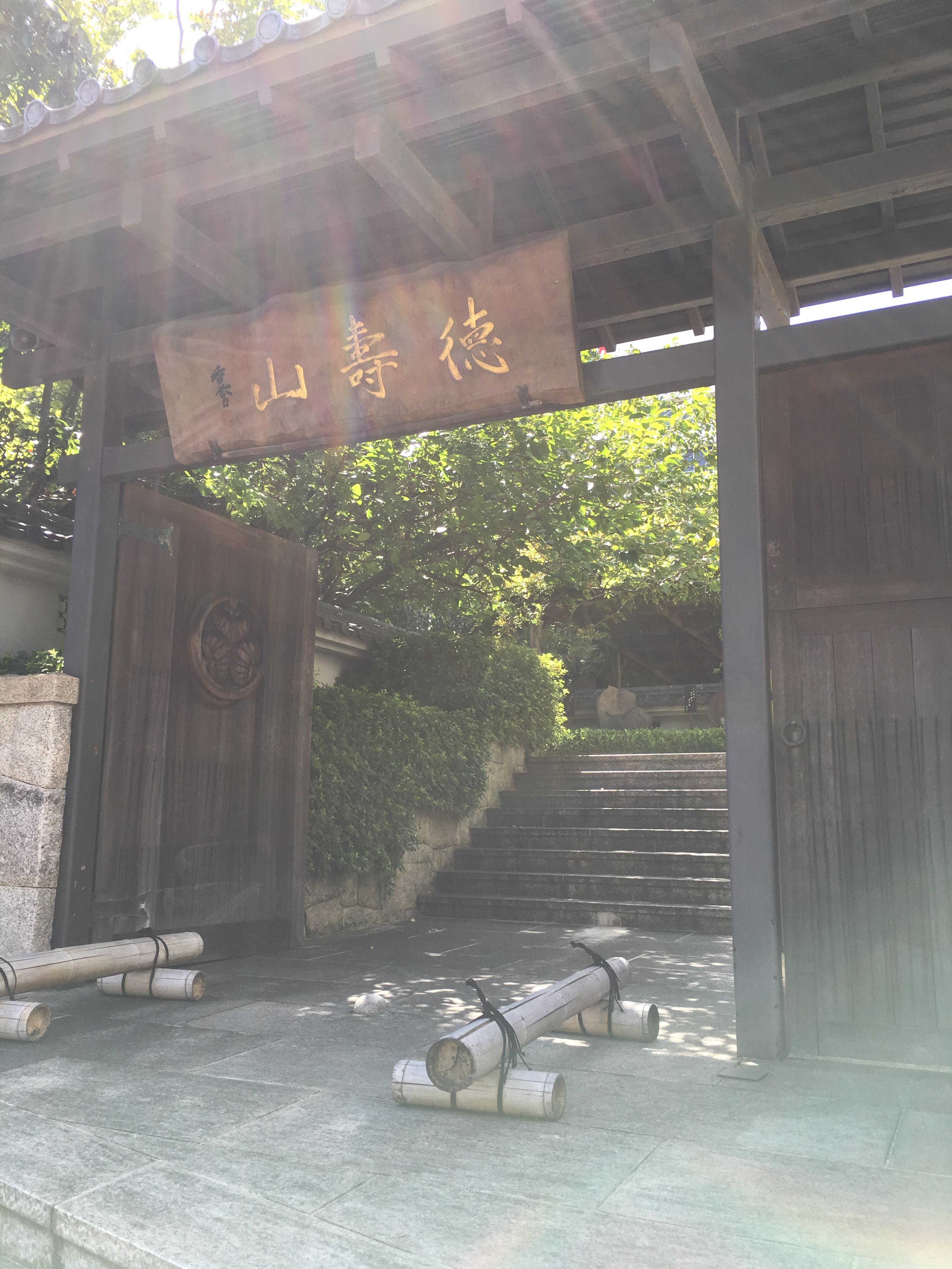 清浄寺の山門