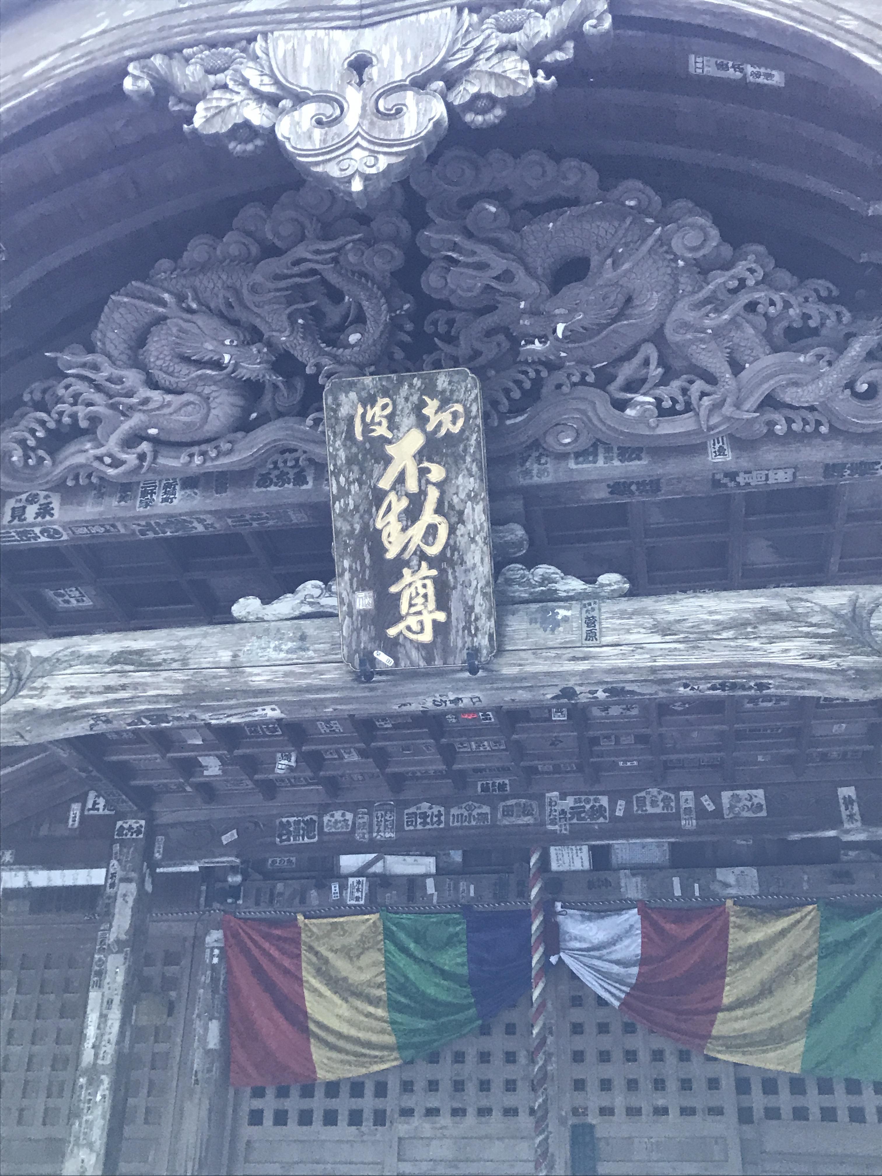 青龍寺の芸術