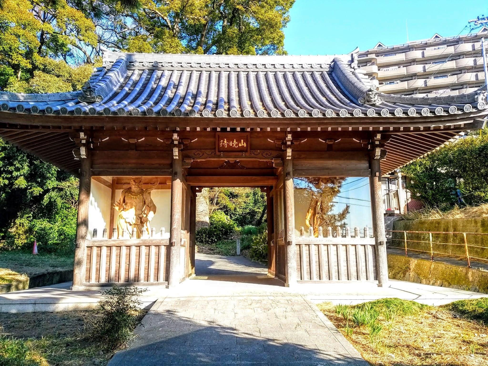 待暁山 彌勒寺の山門