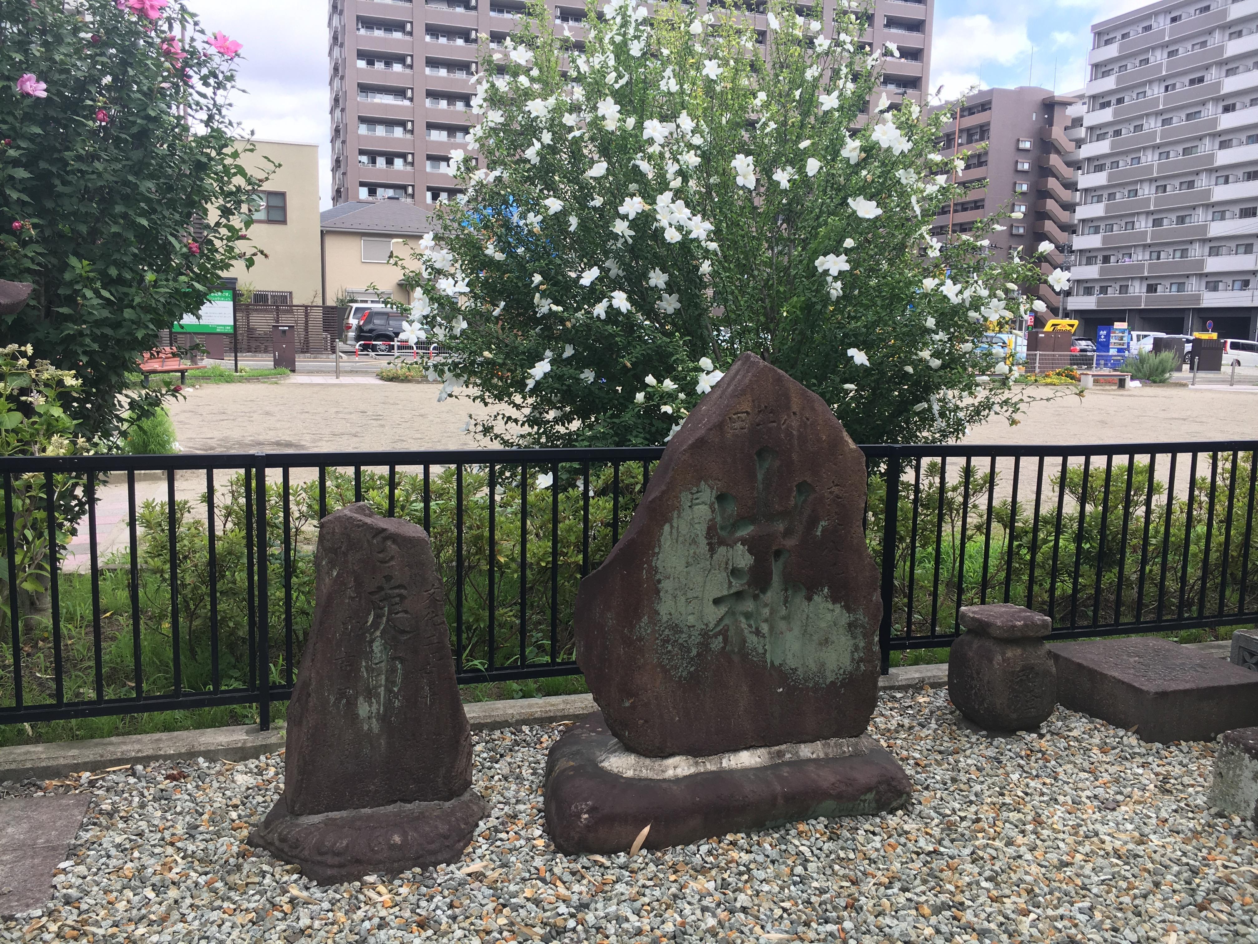 和光神社の建物その他