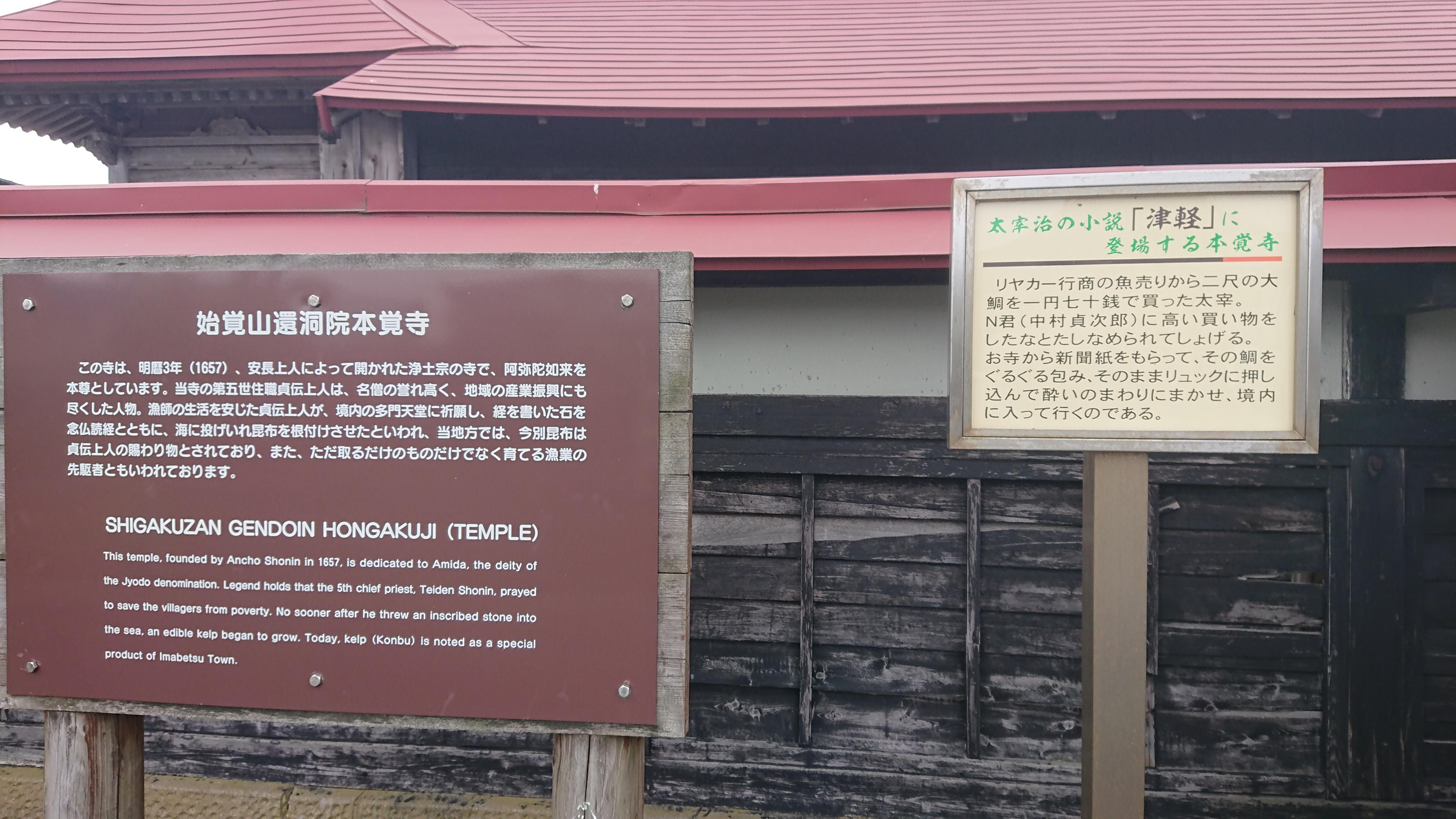 本覚寺の境内・文化財