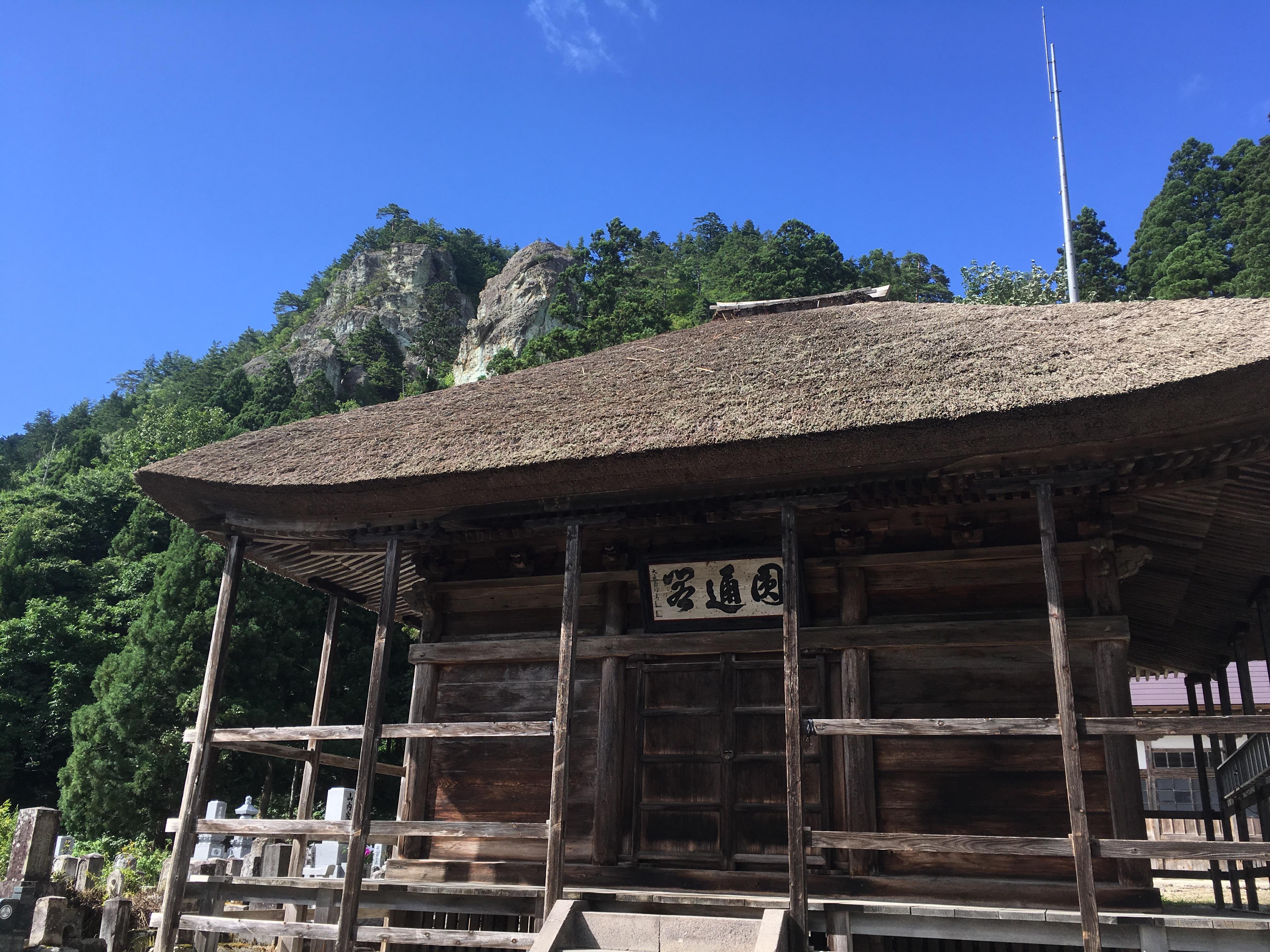 成法寺の本殿