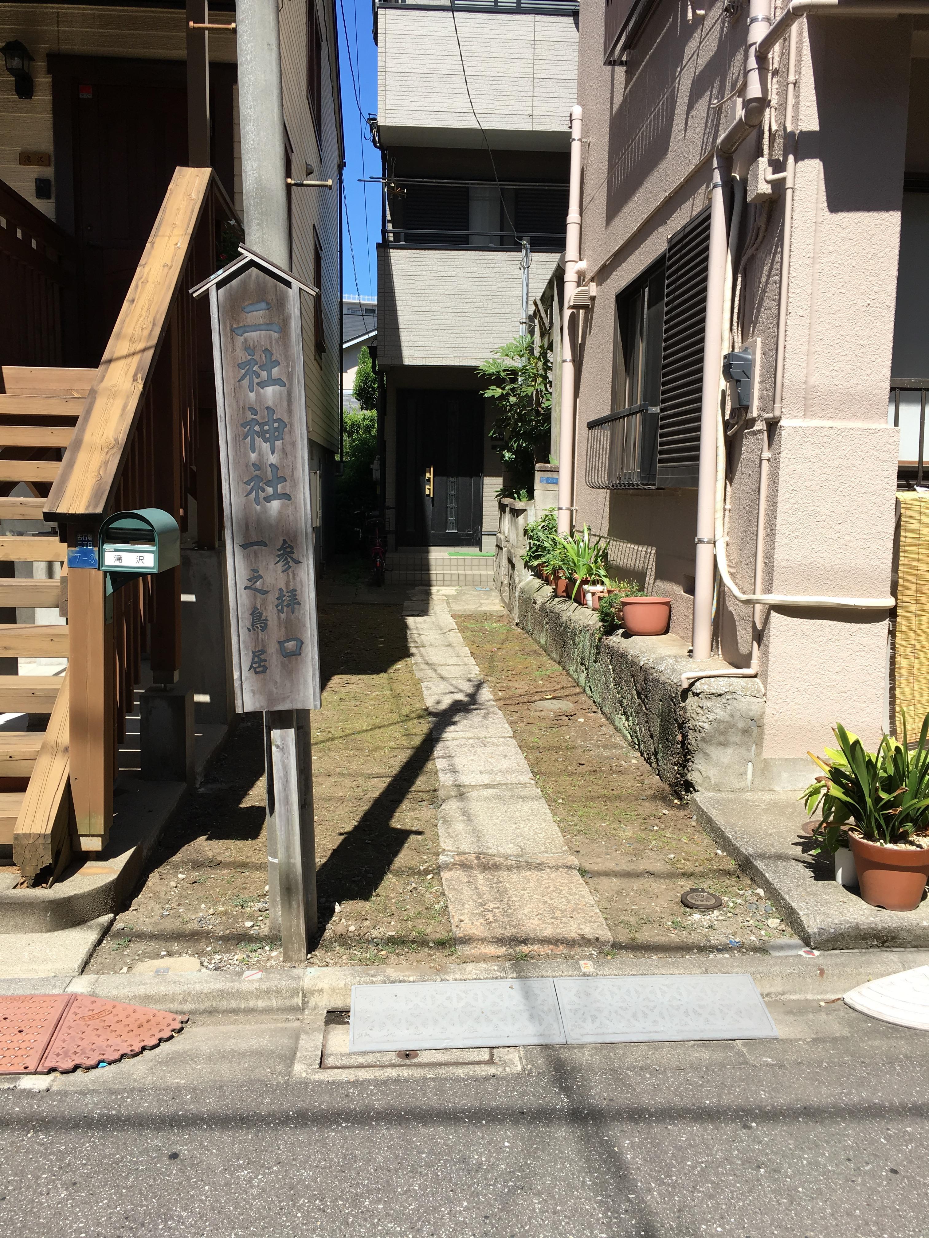 二社神社のその他建物(東京都門前仲町駅)