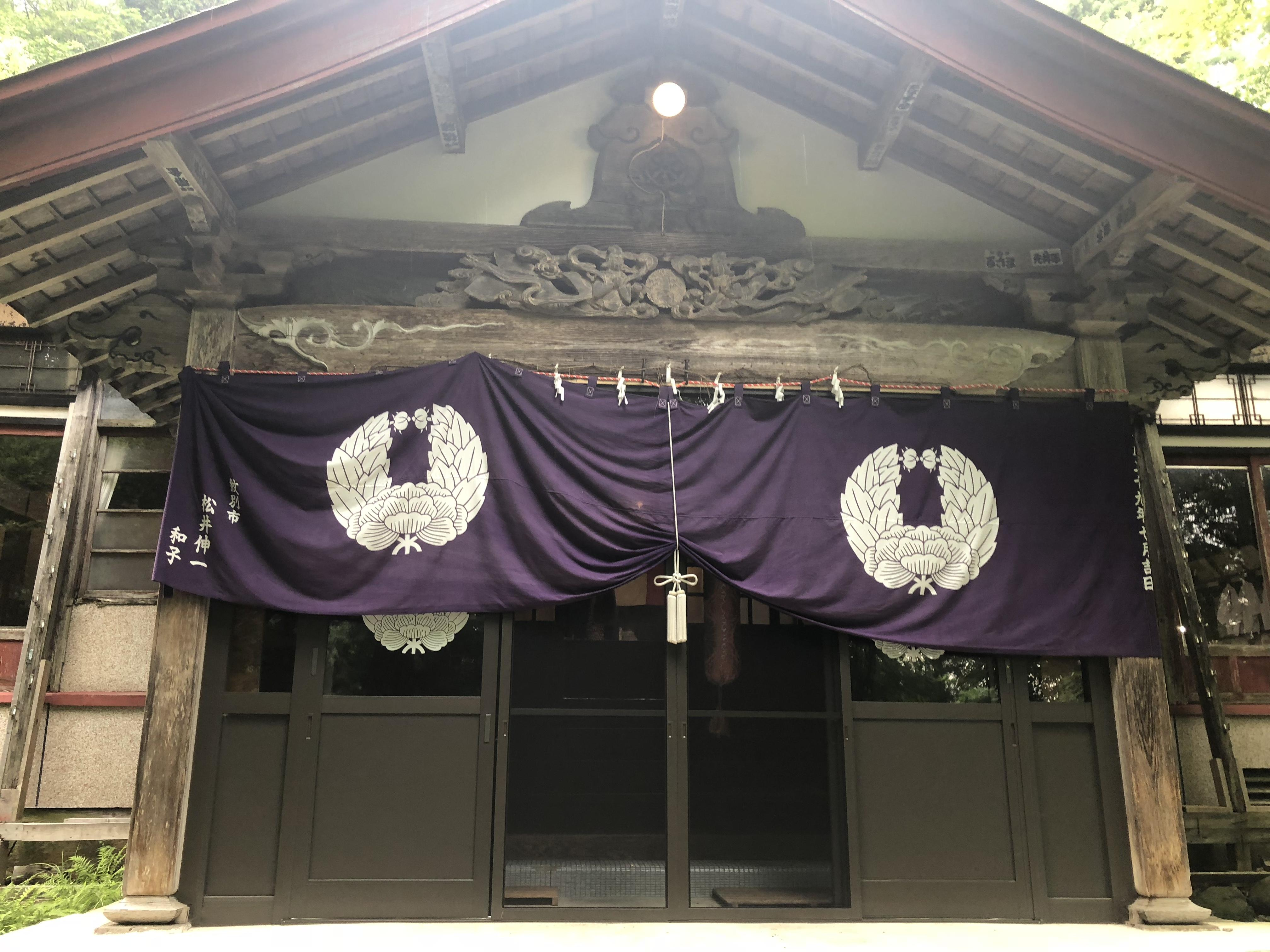 久渡寺の本殿