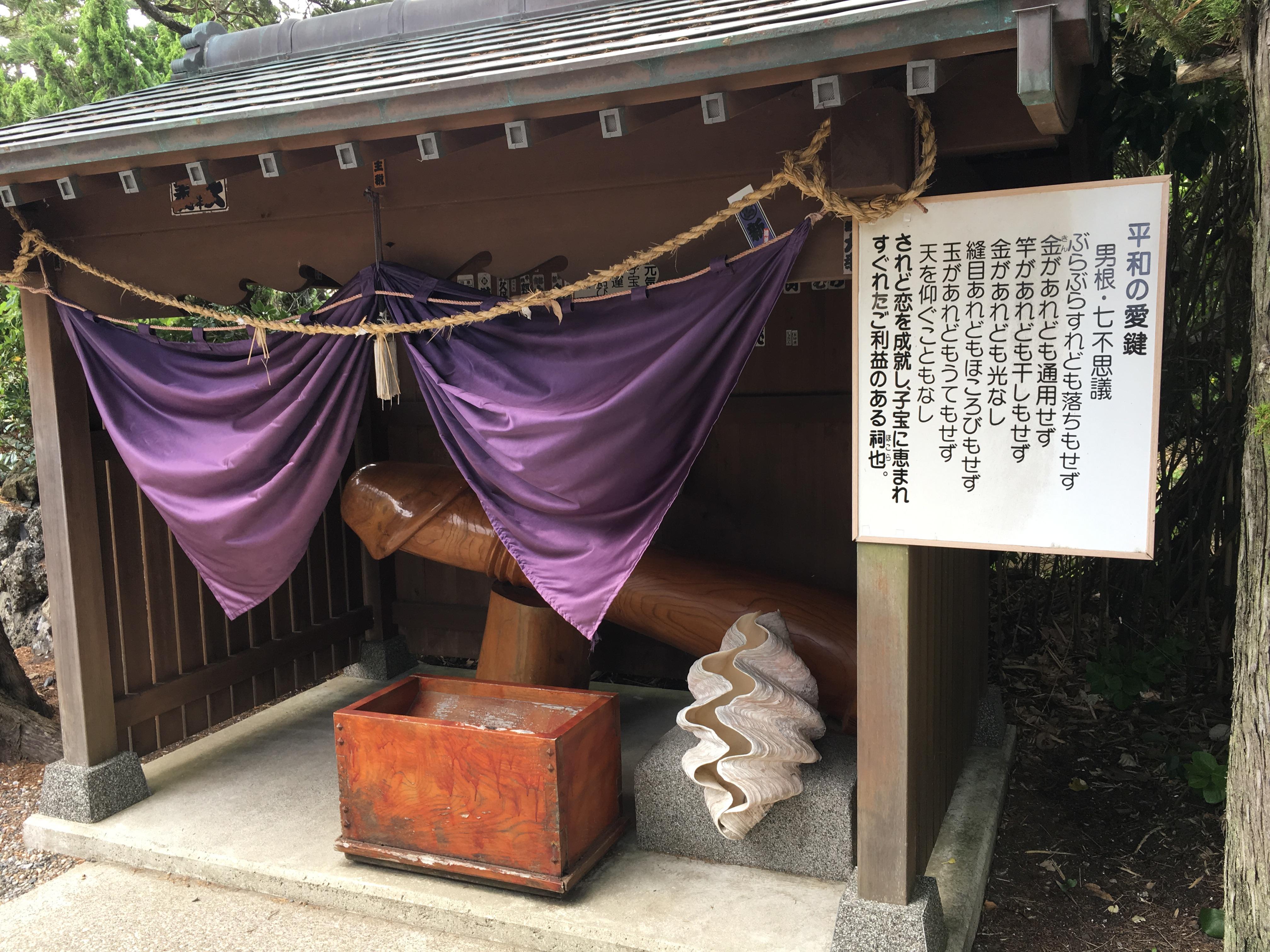 嚴島神社の本殿・本堂(千葉県千倉駅)