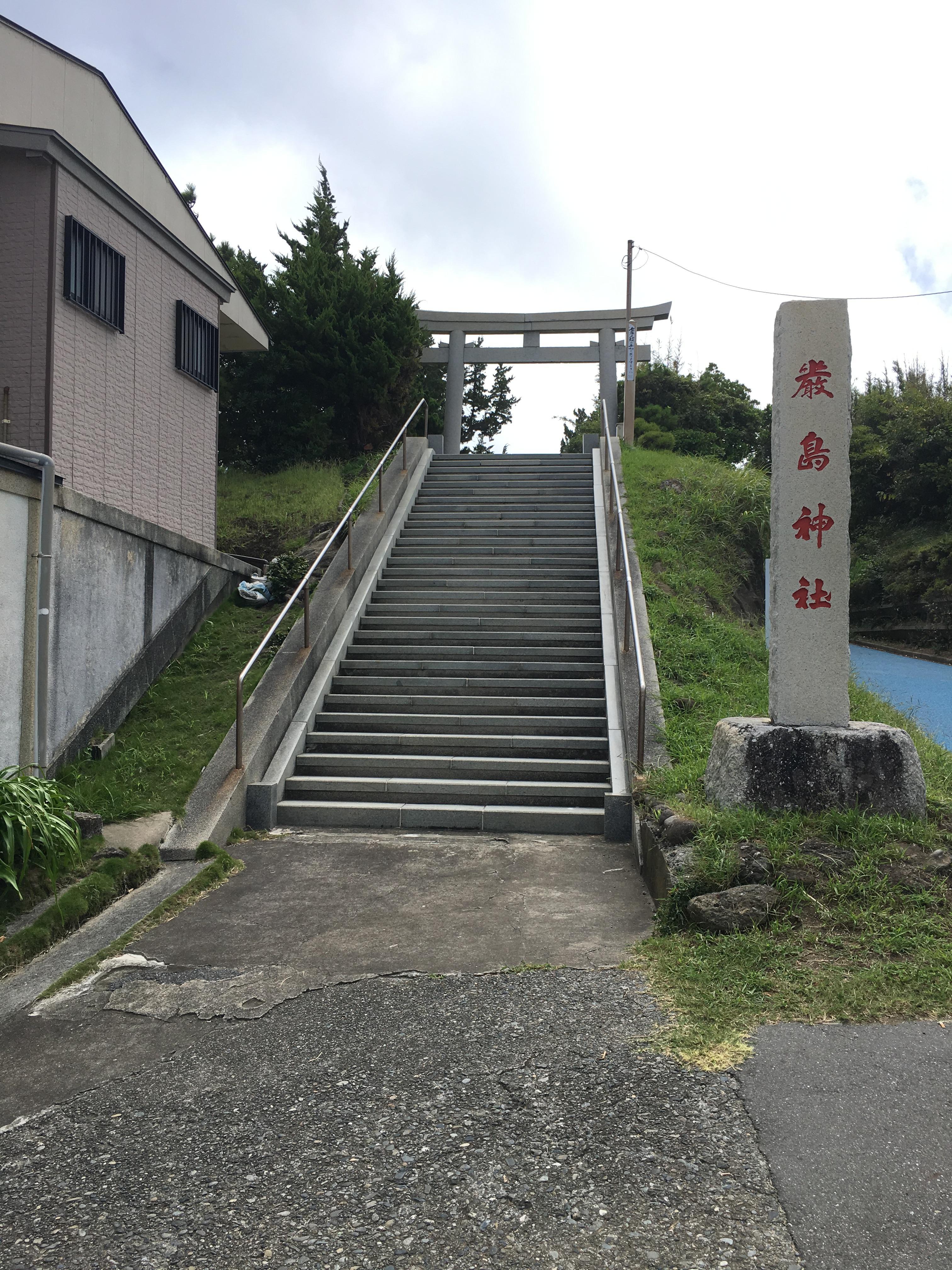 嚴島神社のその他建物(千葉県千倉駅)