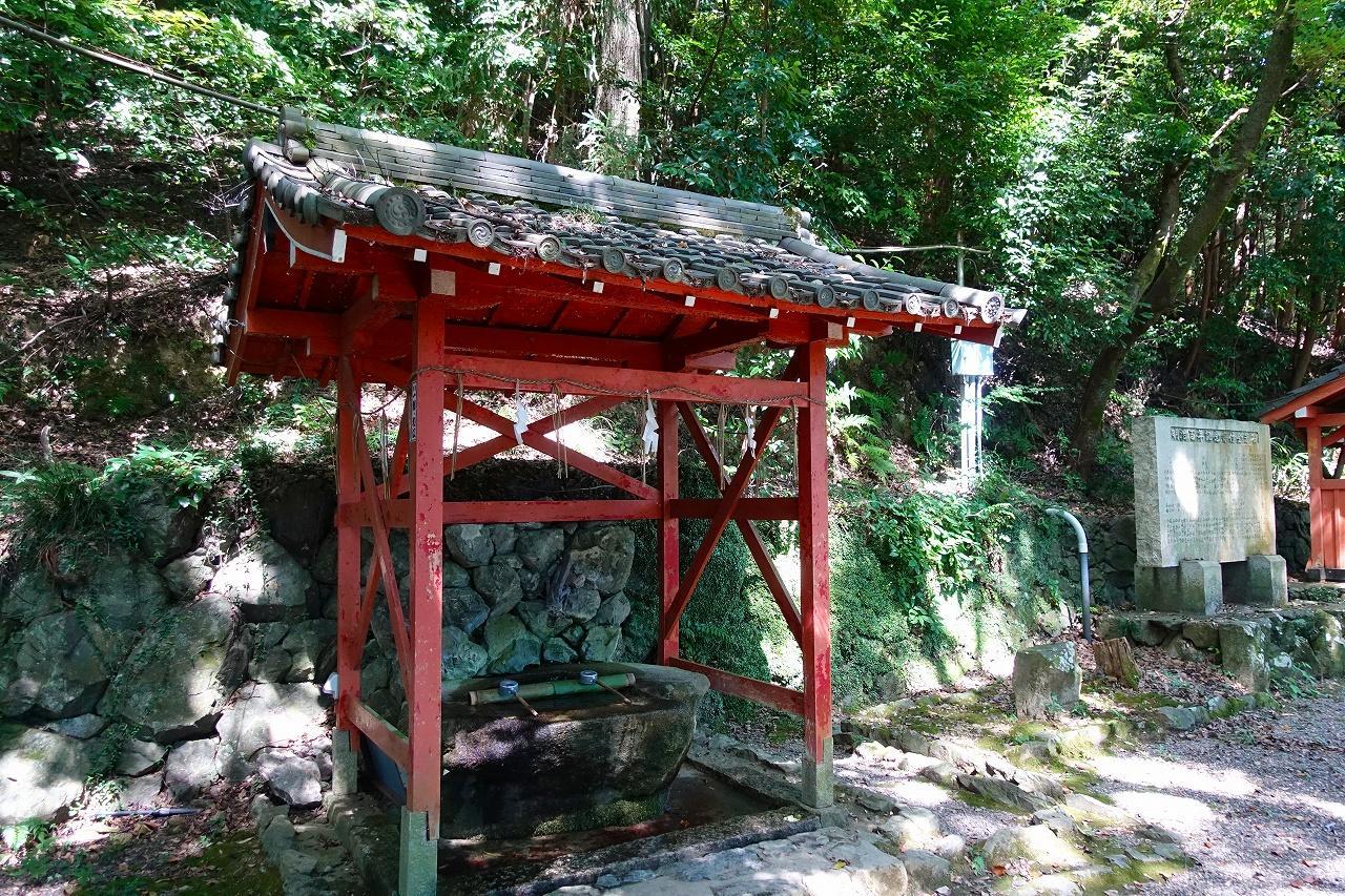 若山神社の手水