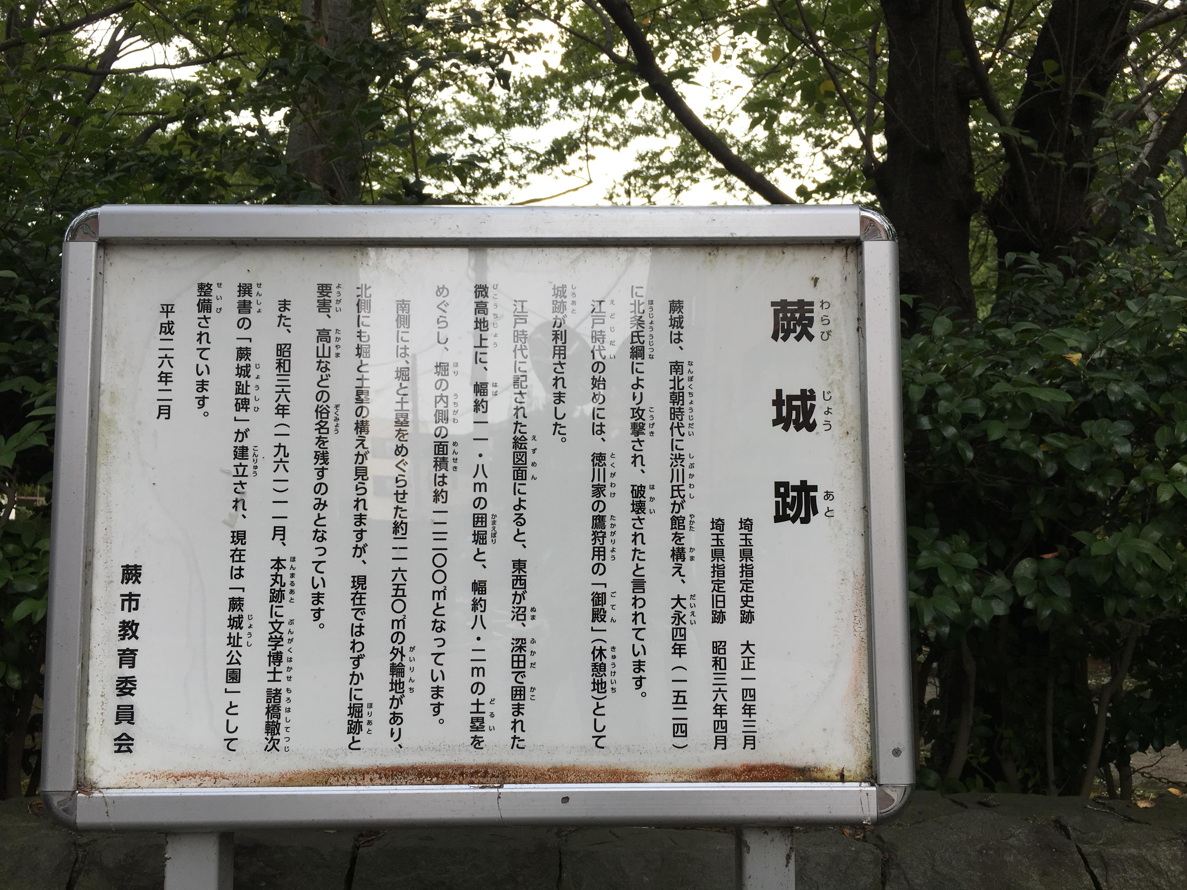 和樂備神社の歴史