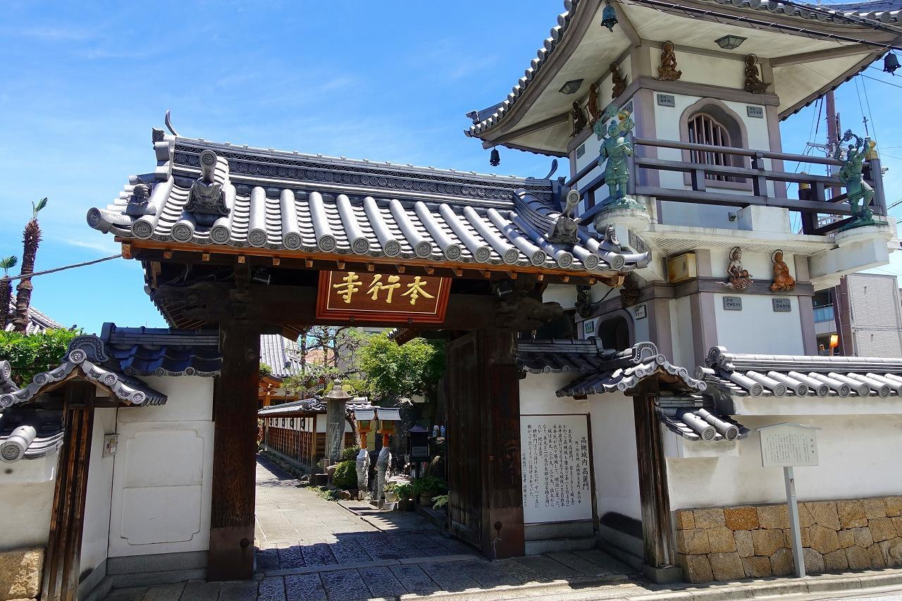 本行寺の山門