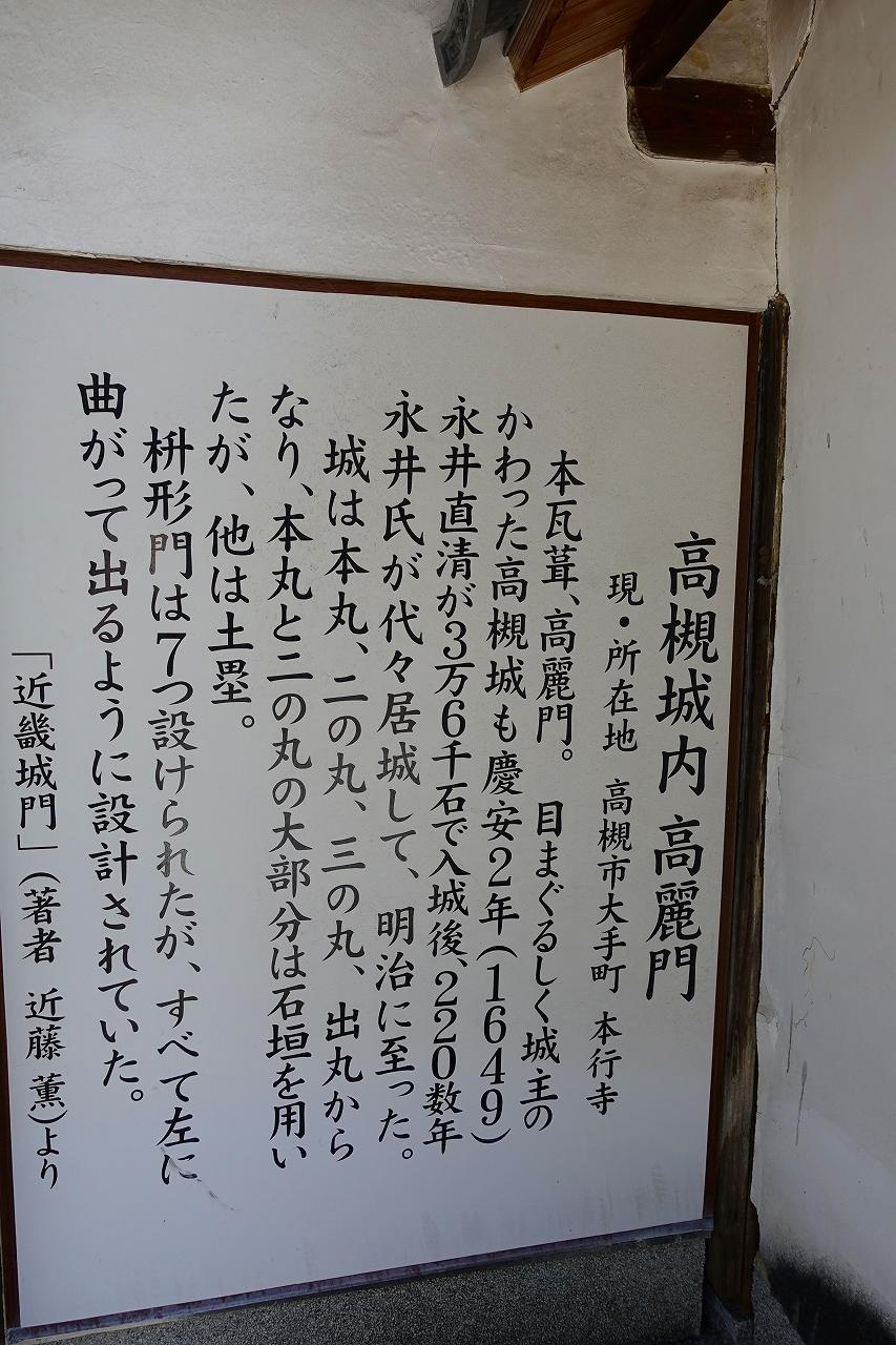 本行寺の歴史