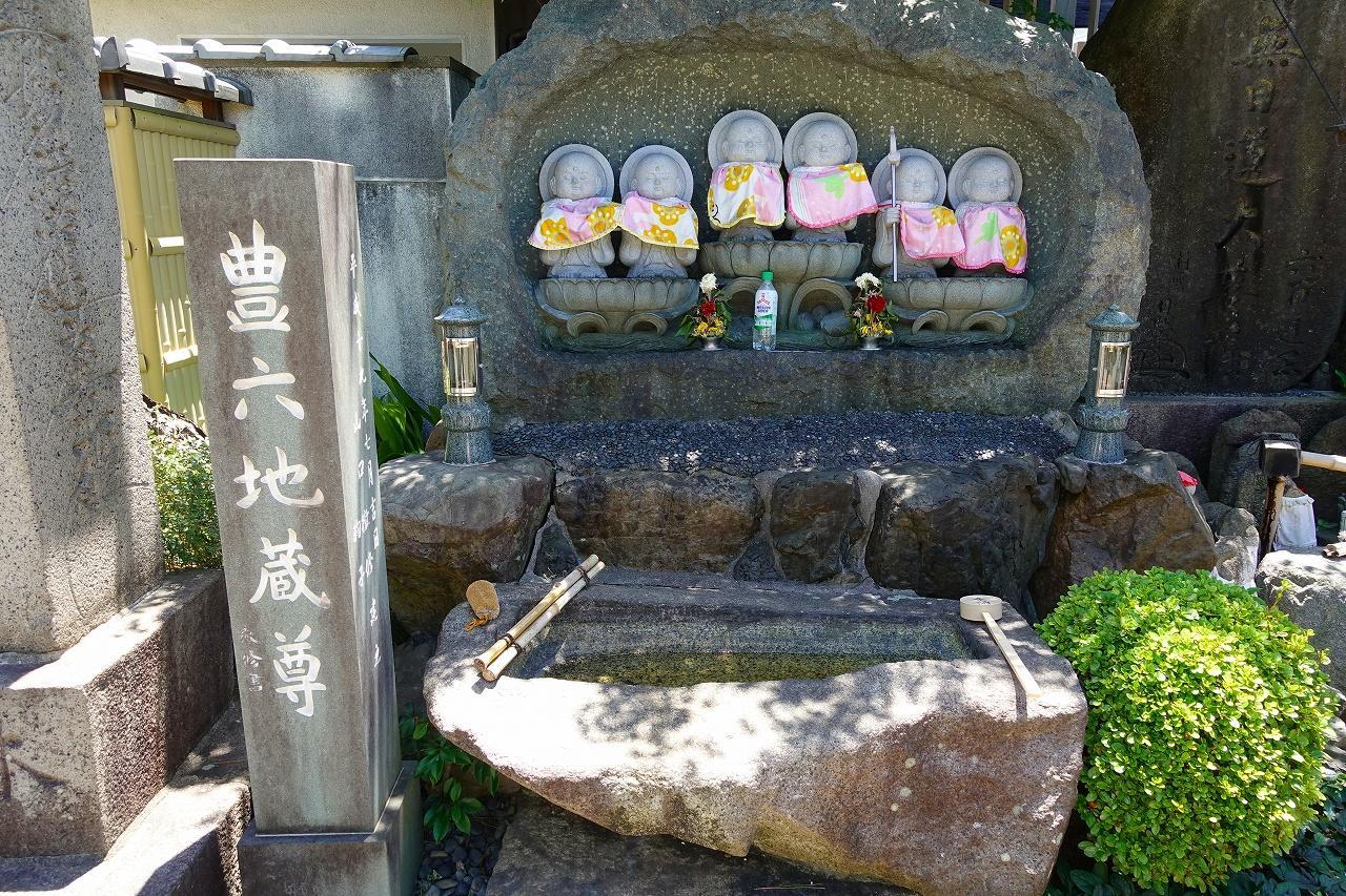 本行寺の地蔵