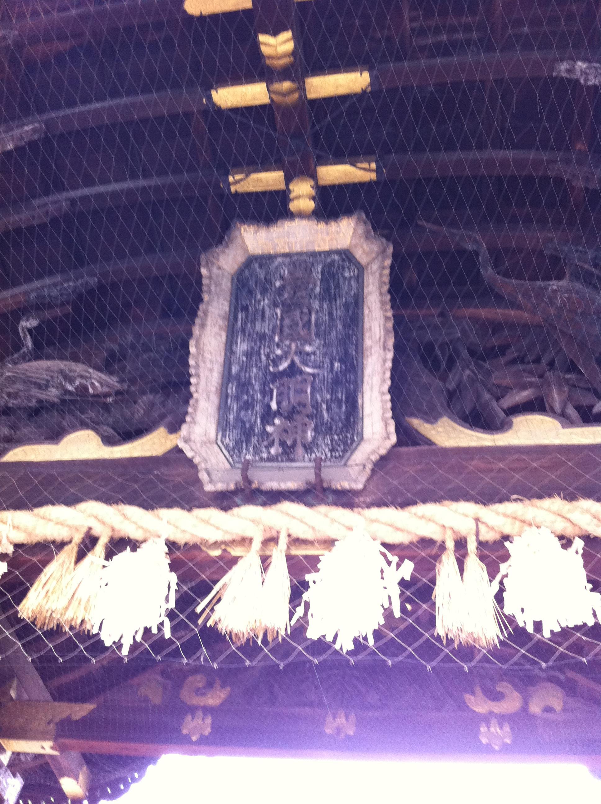 豊国神社の芸術