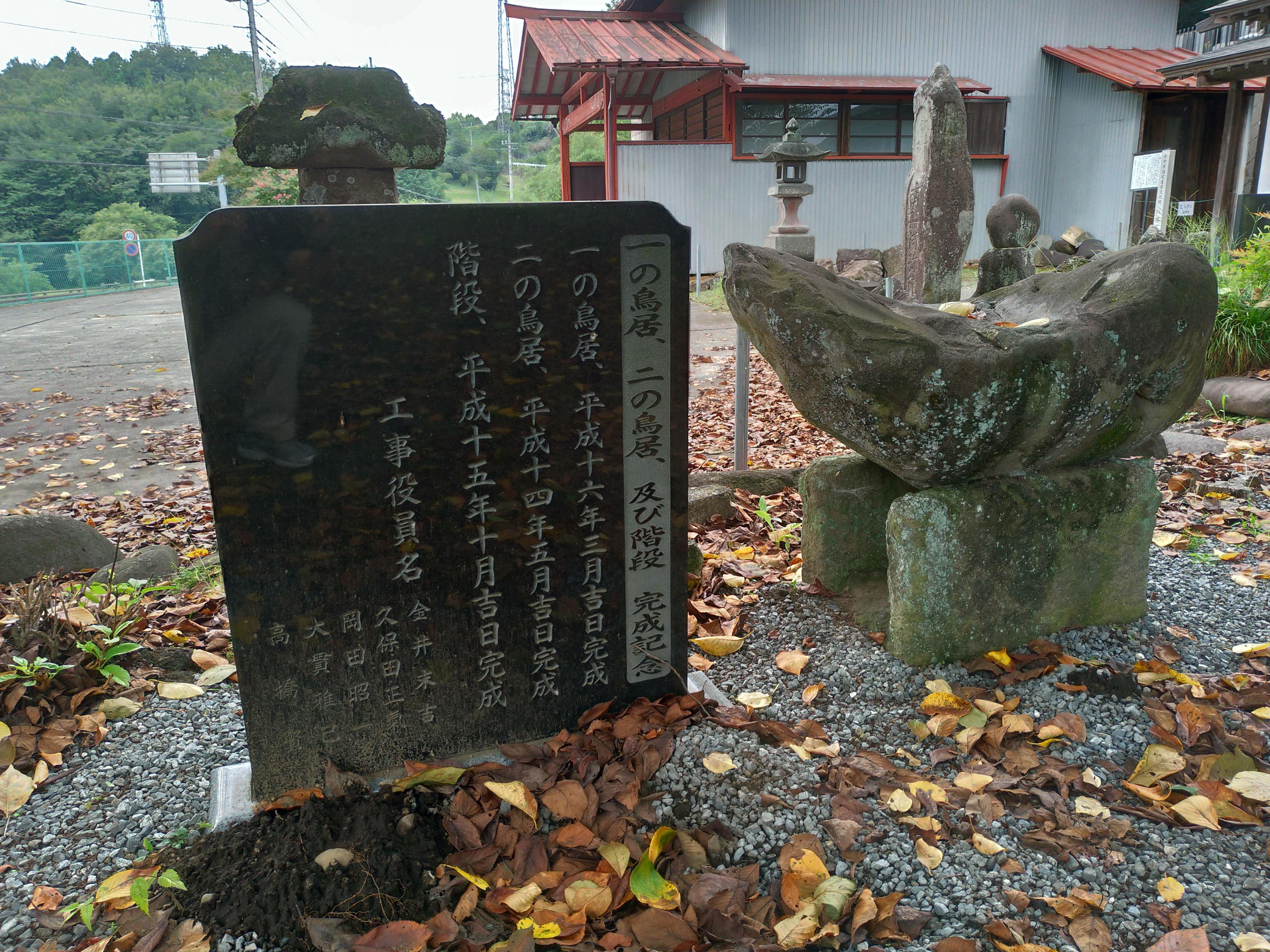 先倉神社の建物その他
