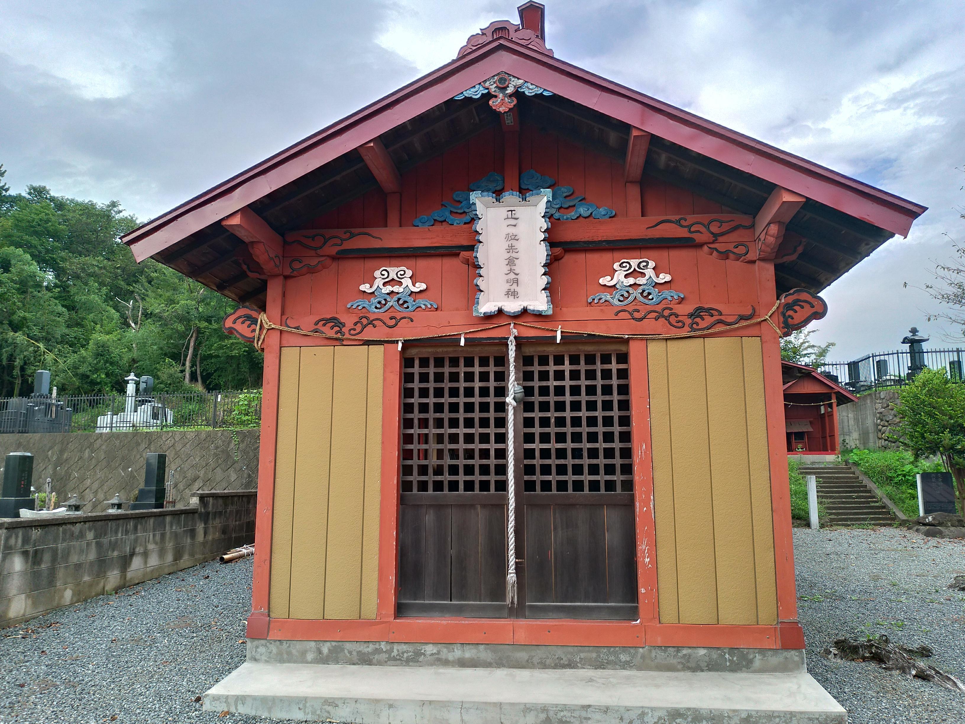 先倉神社の本殿