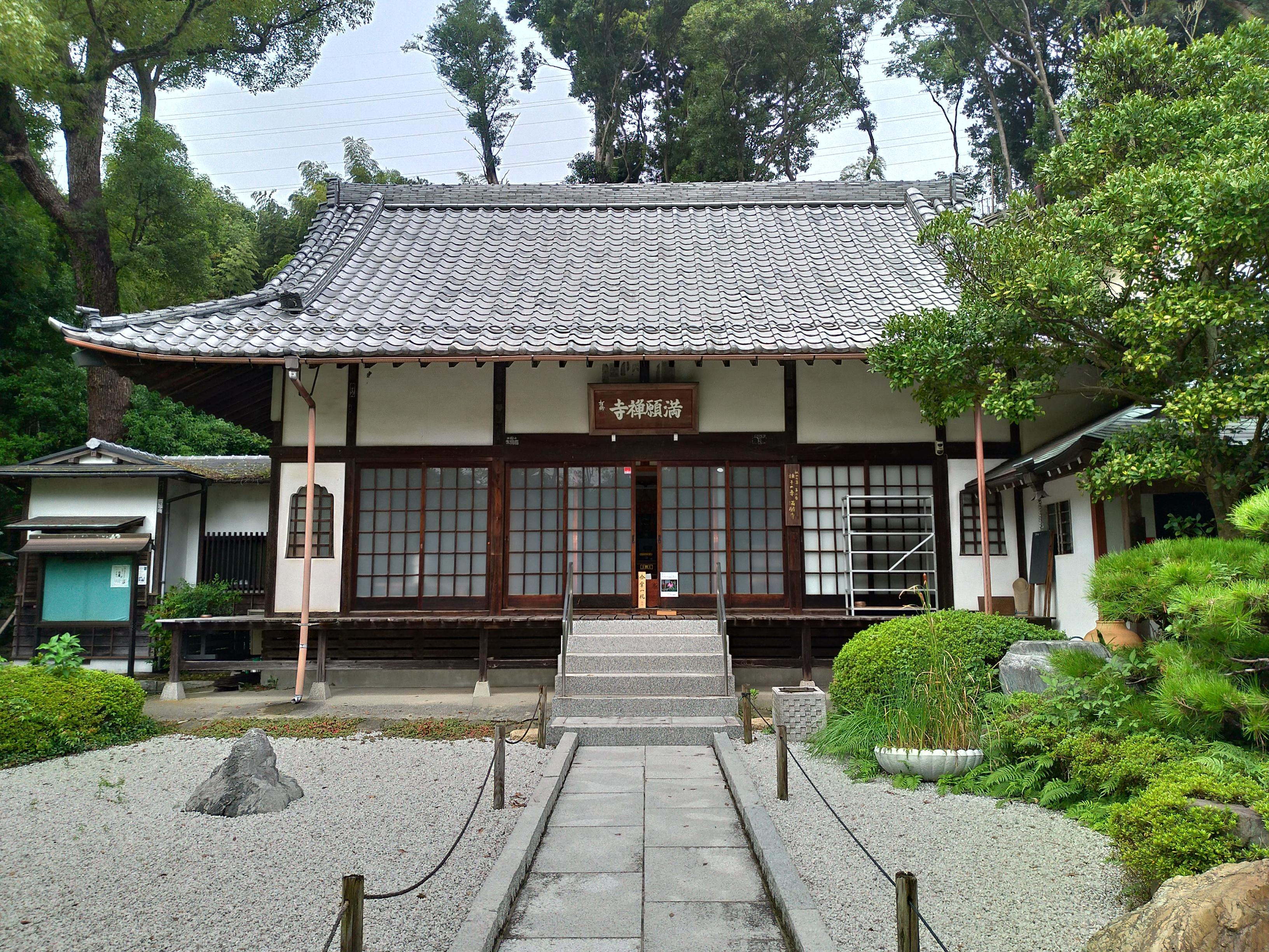 満願寺の本殿・本堂(神奈川県北久里浜駅)