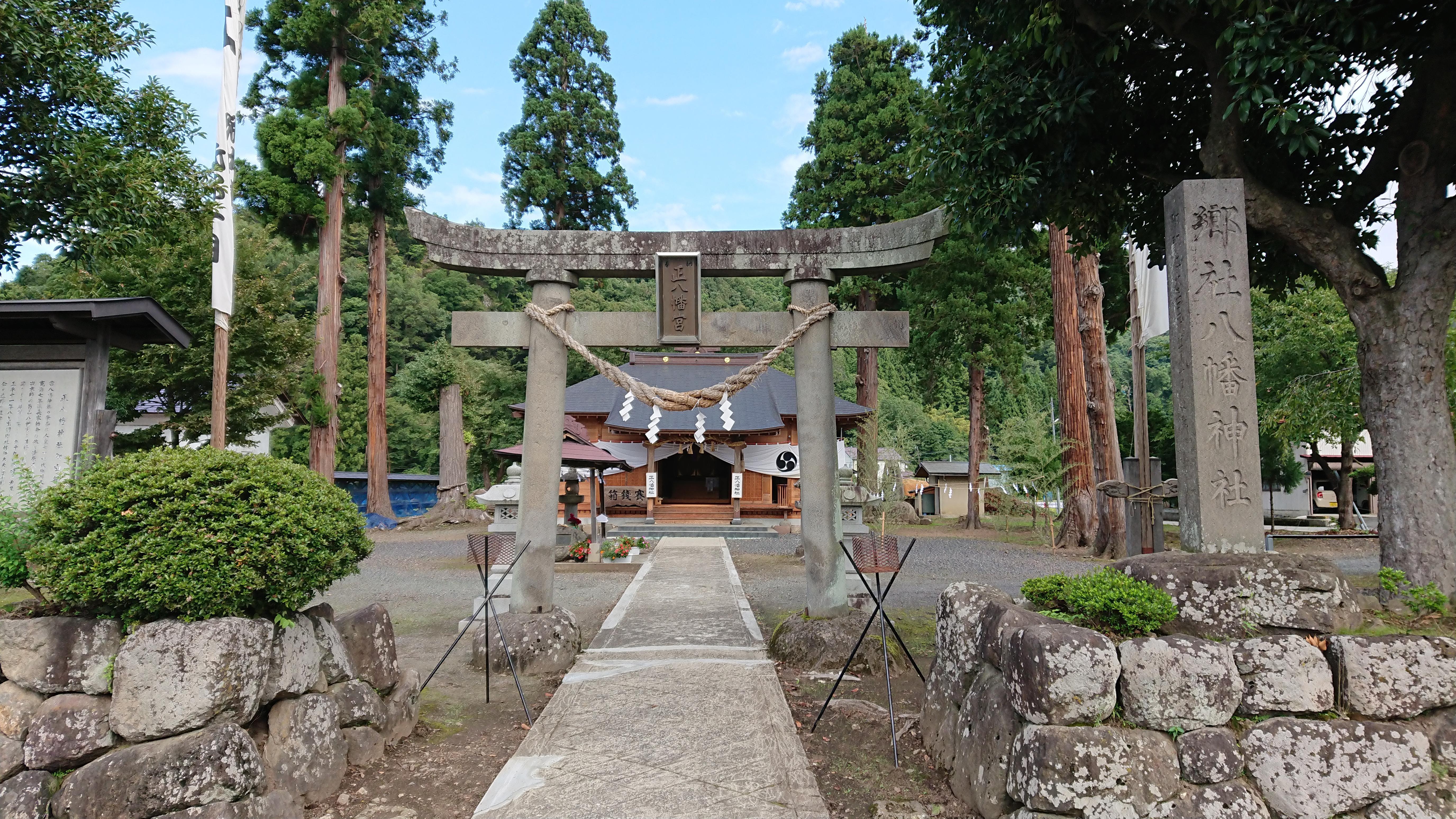 正八幡神社の鳥居