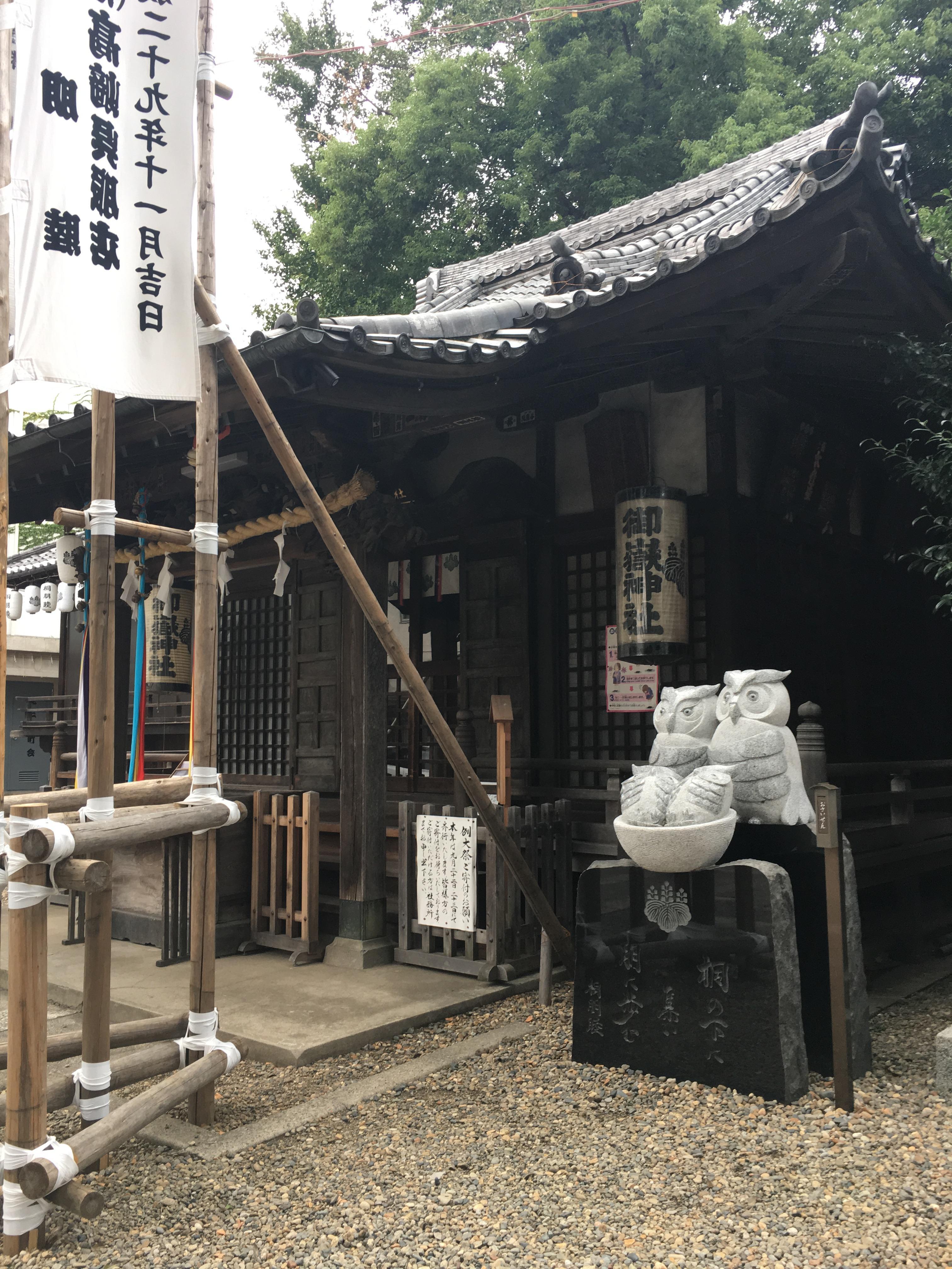 池袋御嶽神社の本殿