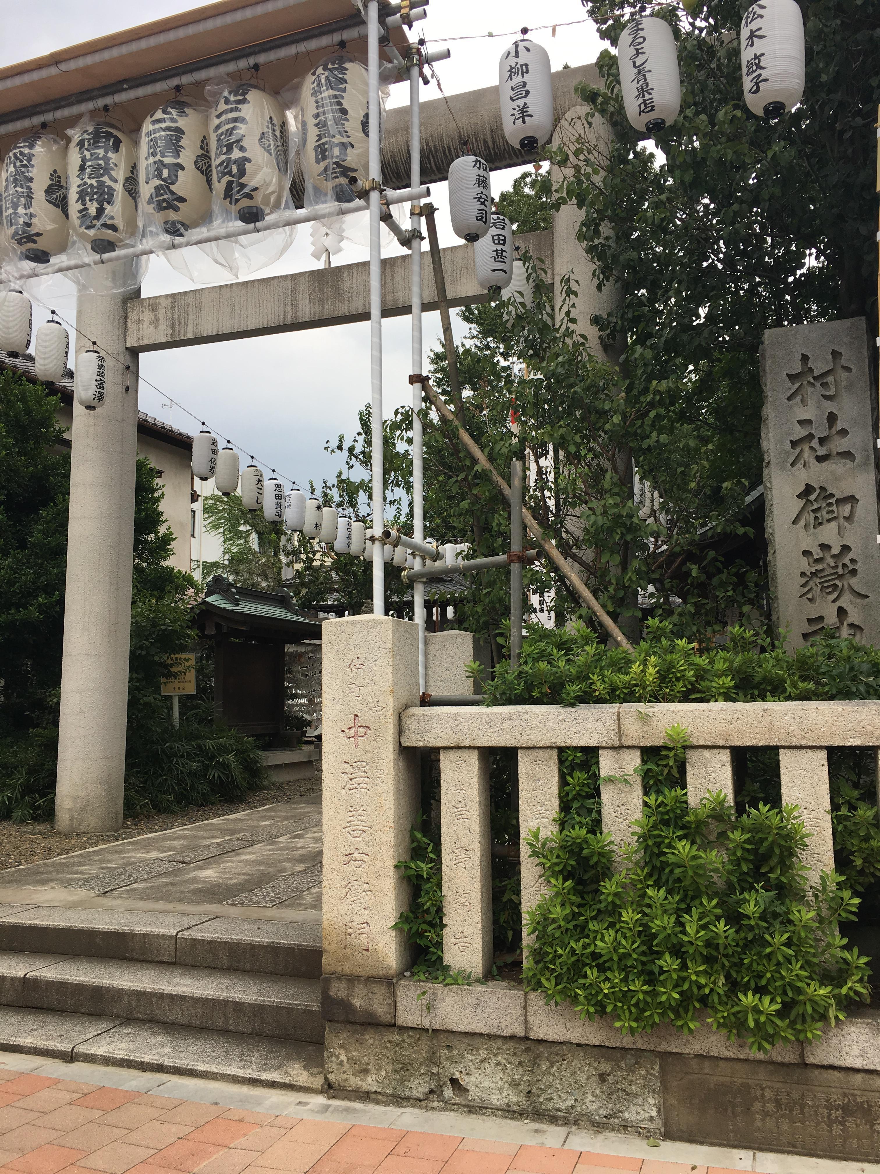 池袋御嶽神社の建物その他