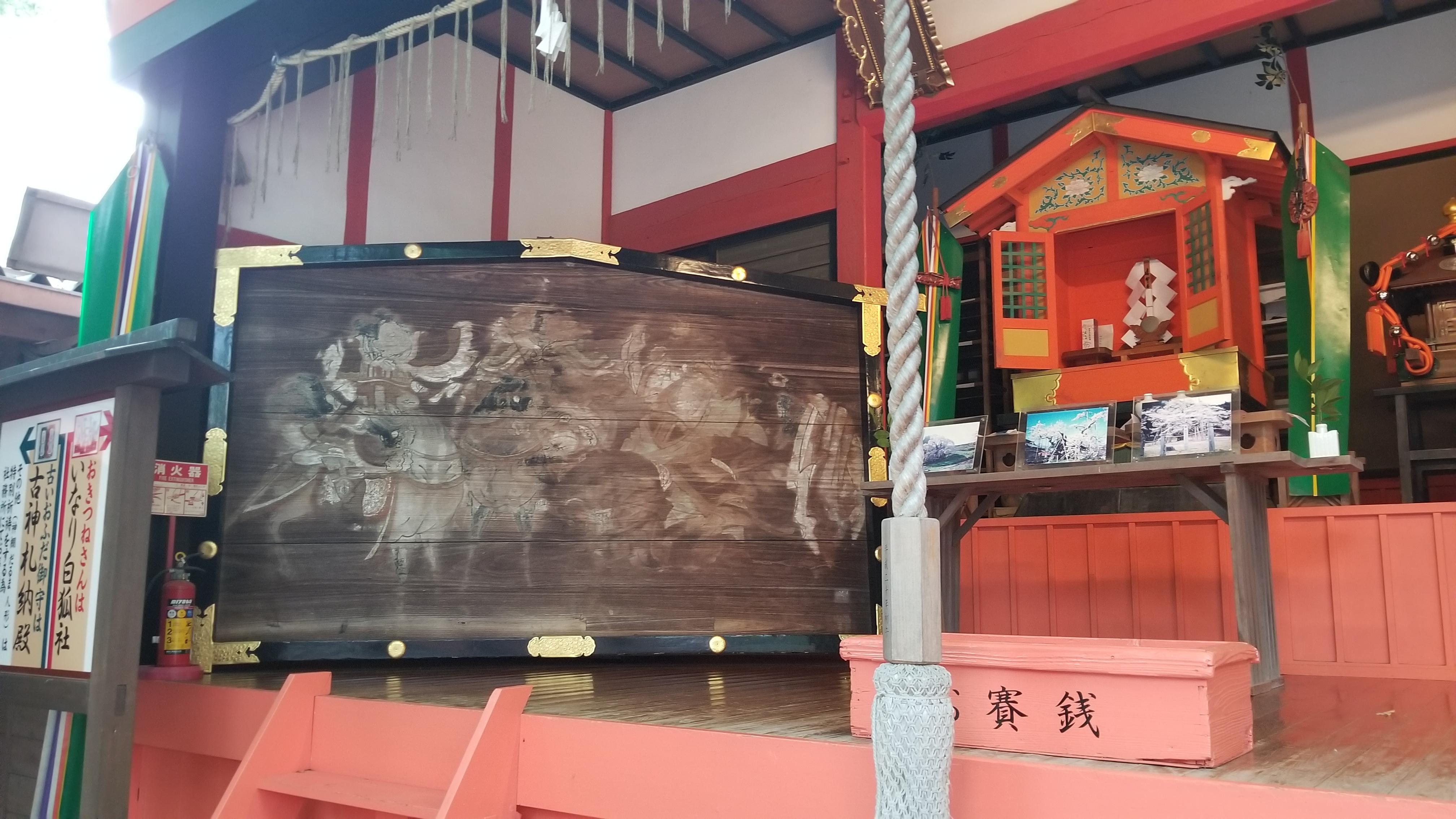 冠稲荷神社の芸術
