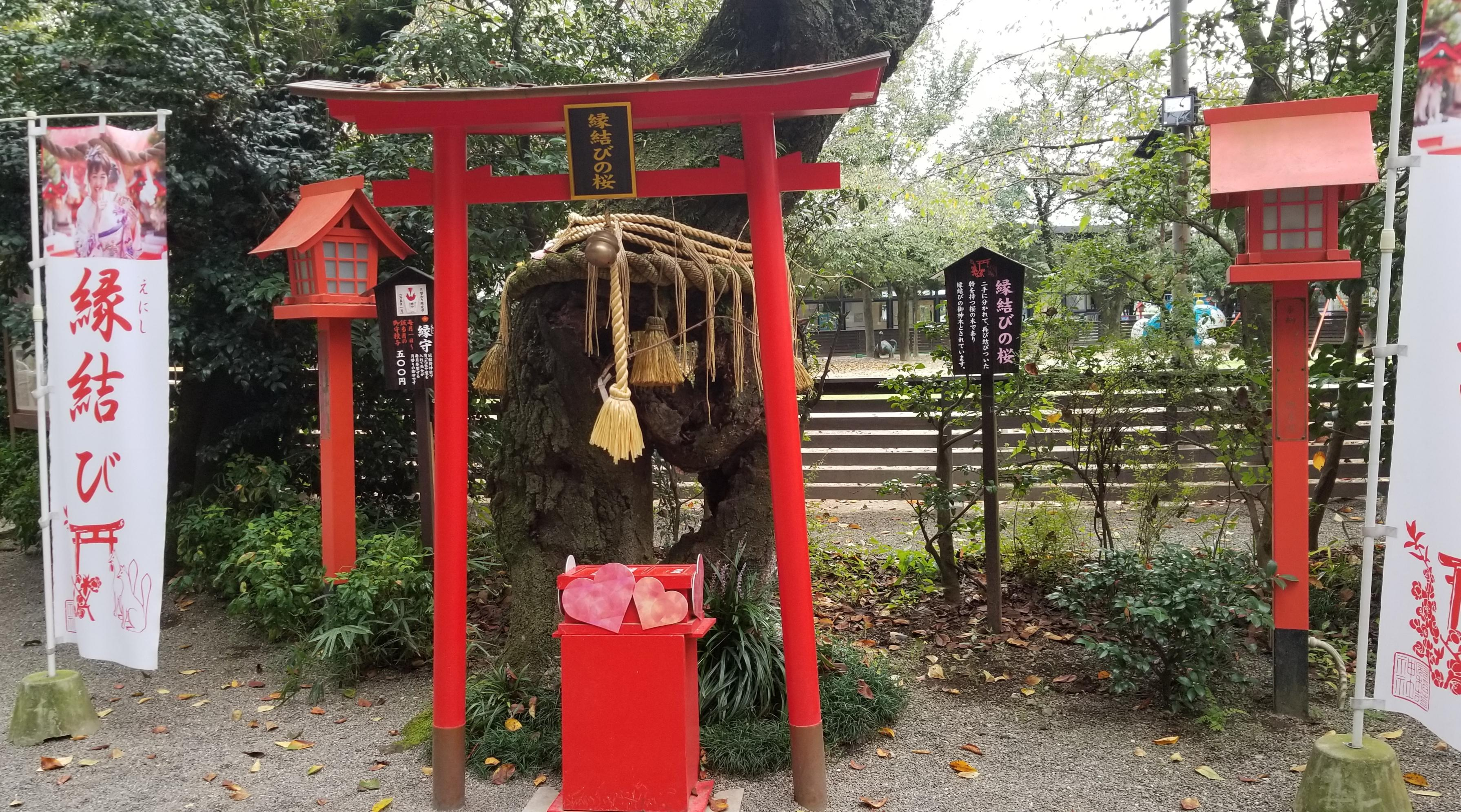 冠稲荷神社の末社