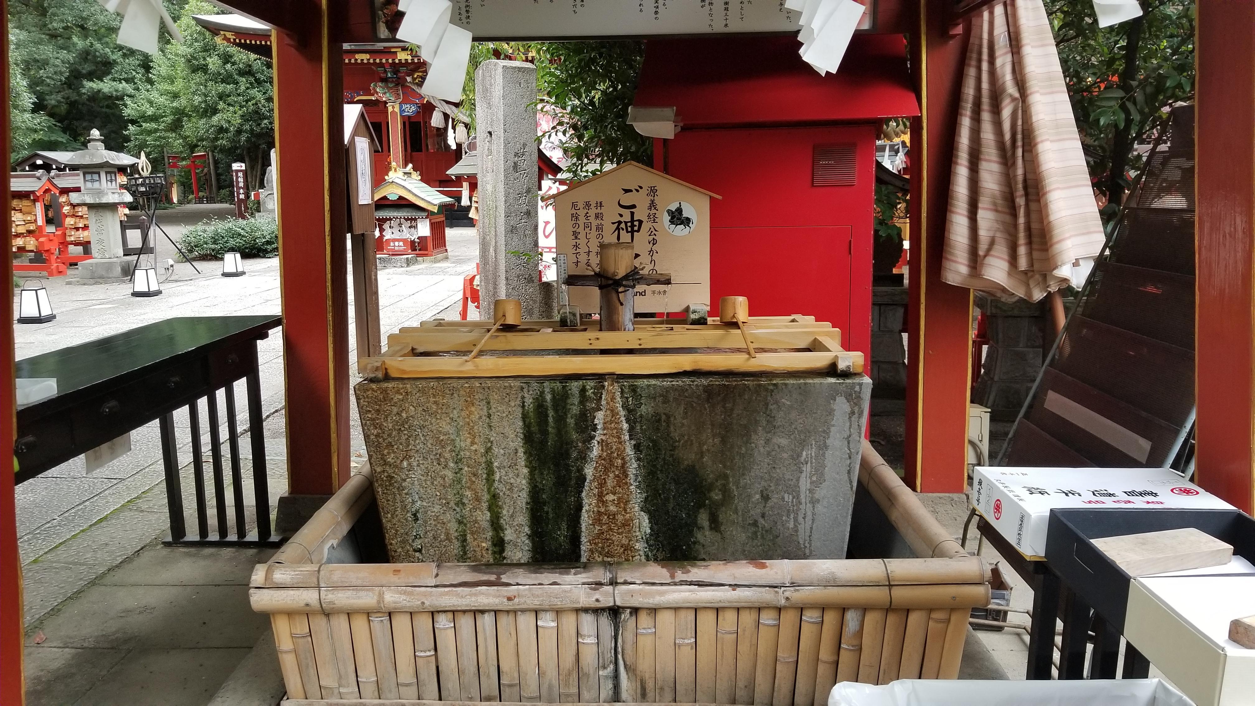冠稲荷神社の手水