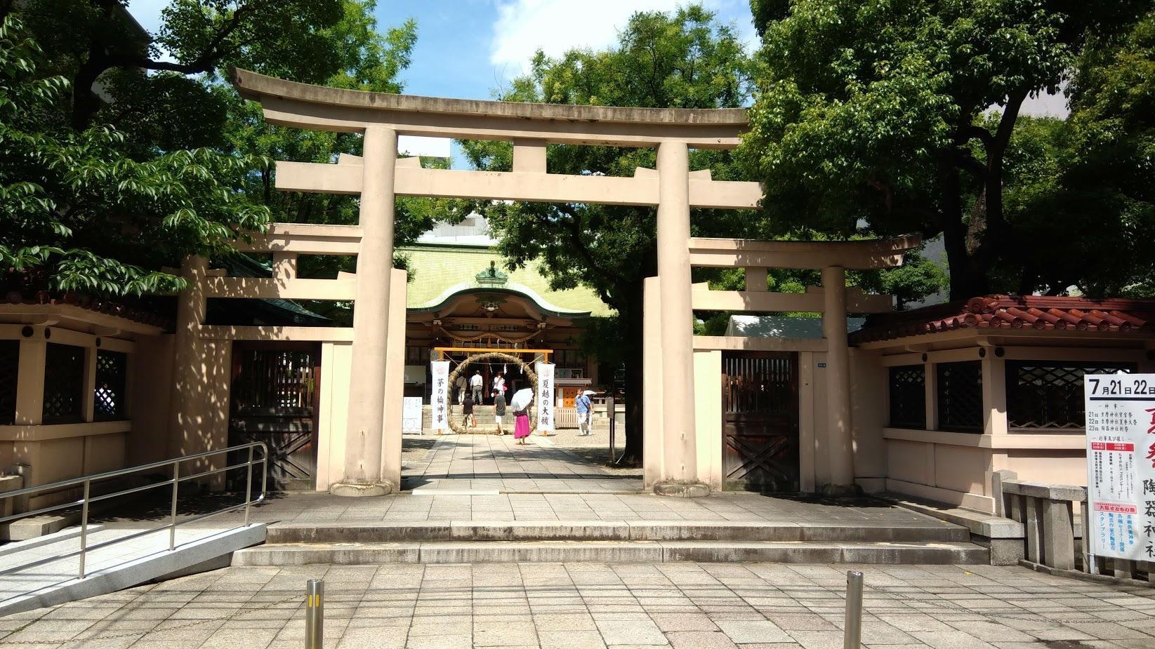 坐摩神社の鳥居