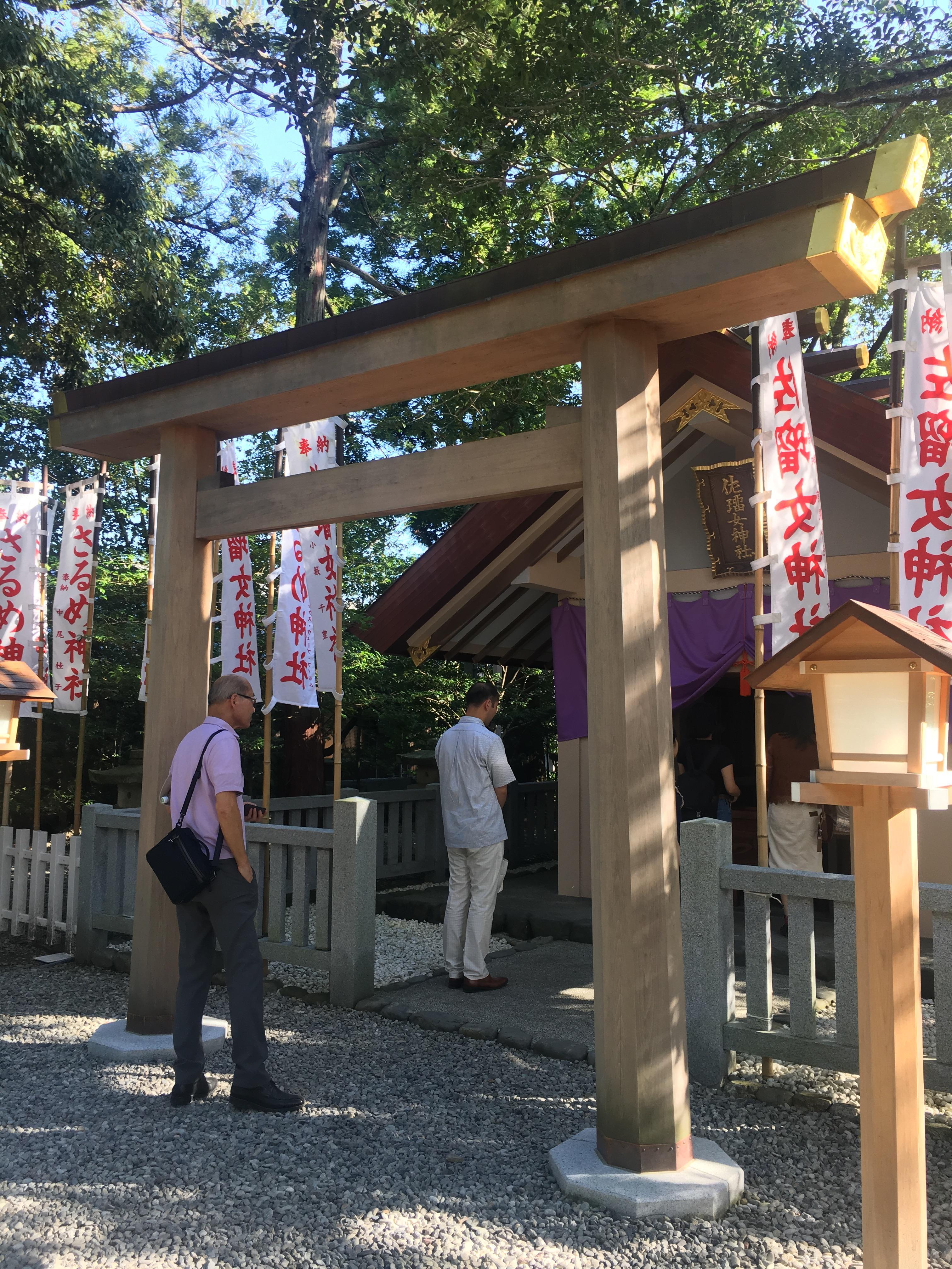 猿田彦神社の末社