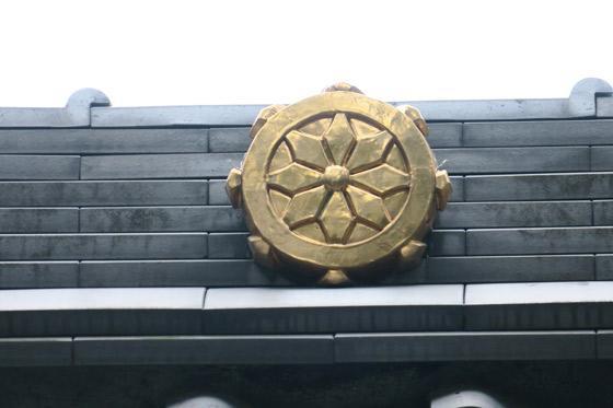 重殿社の建物その他