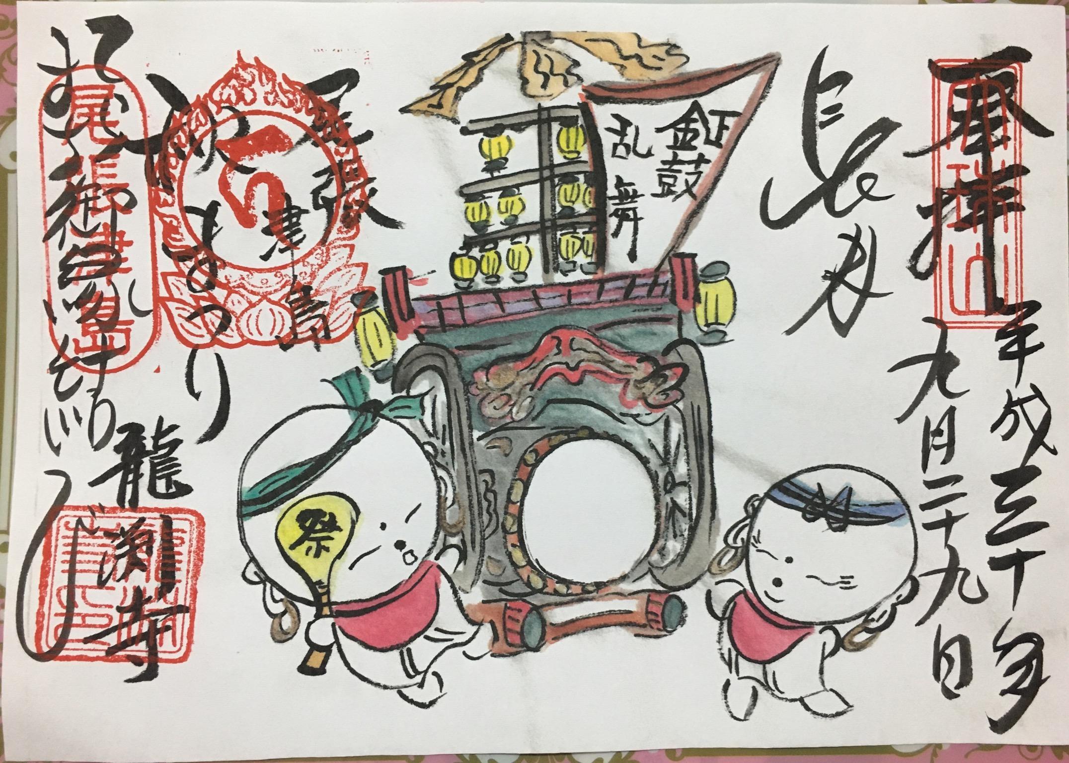 龍渕寺の境内・文化財
