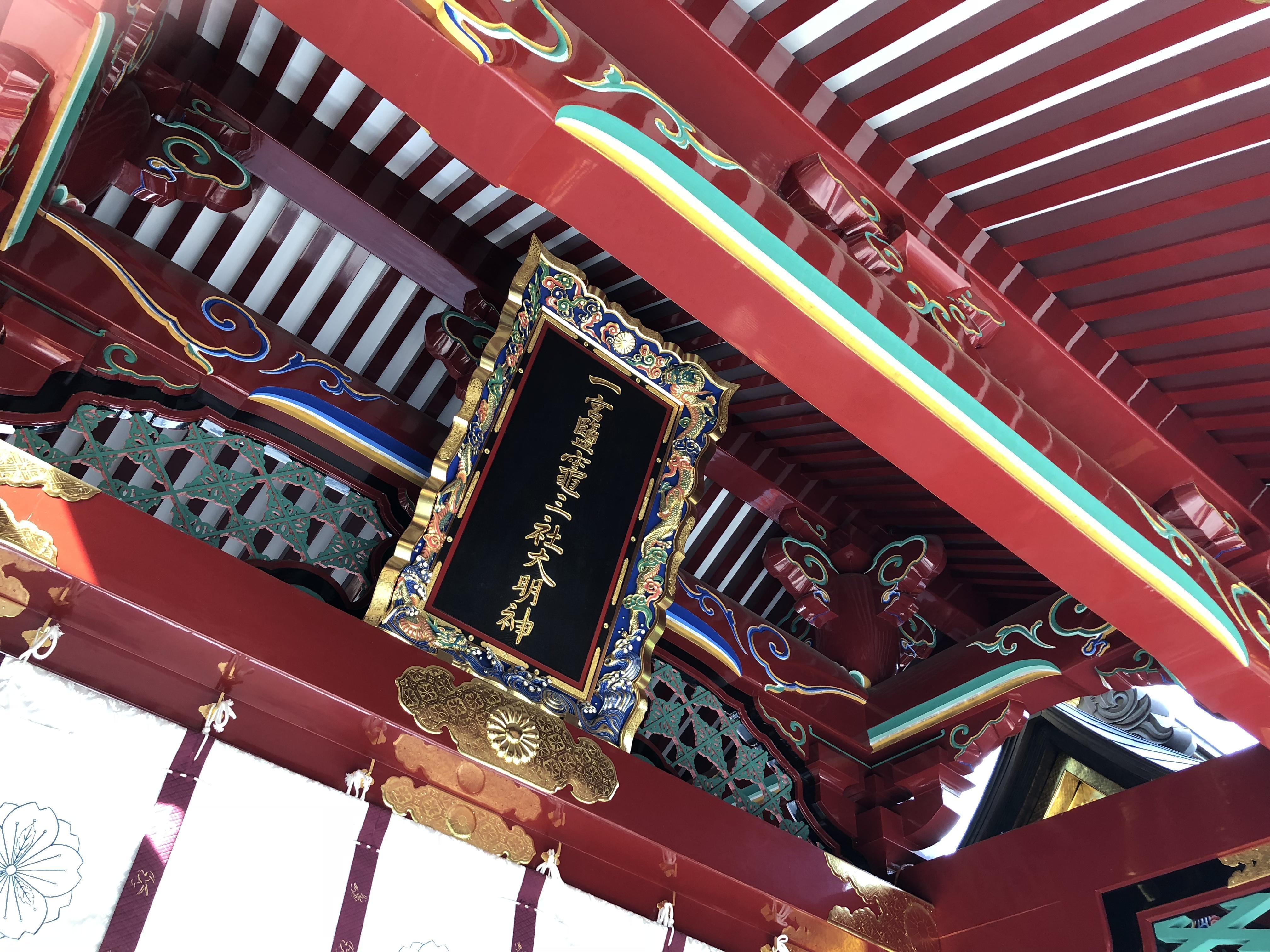 志波彦神社・鹽竈神社の芸術