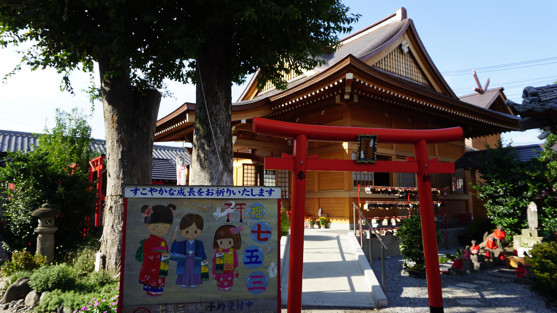 於菊稲荷神社の七五三参(群馬県新町駅)