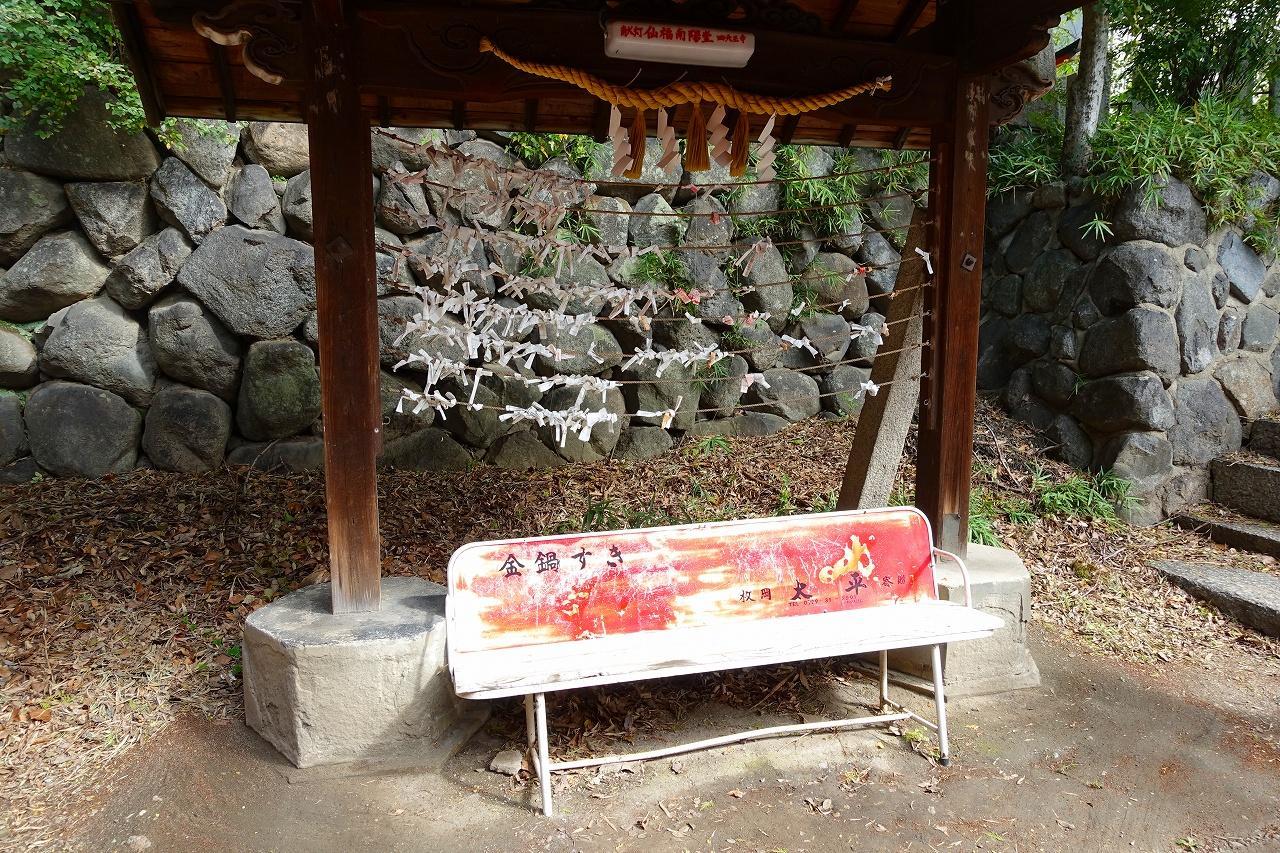 瓢箪山稲荷神社のおみくじ