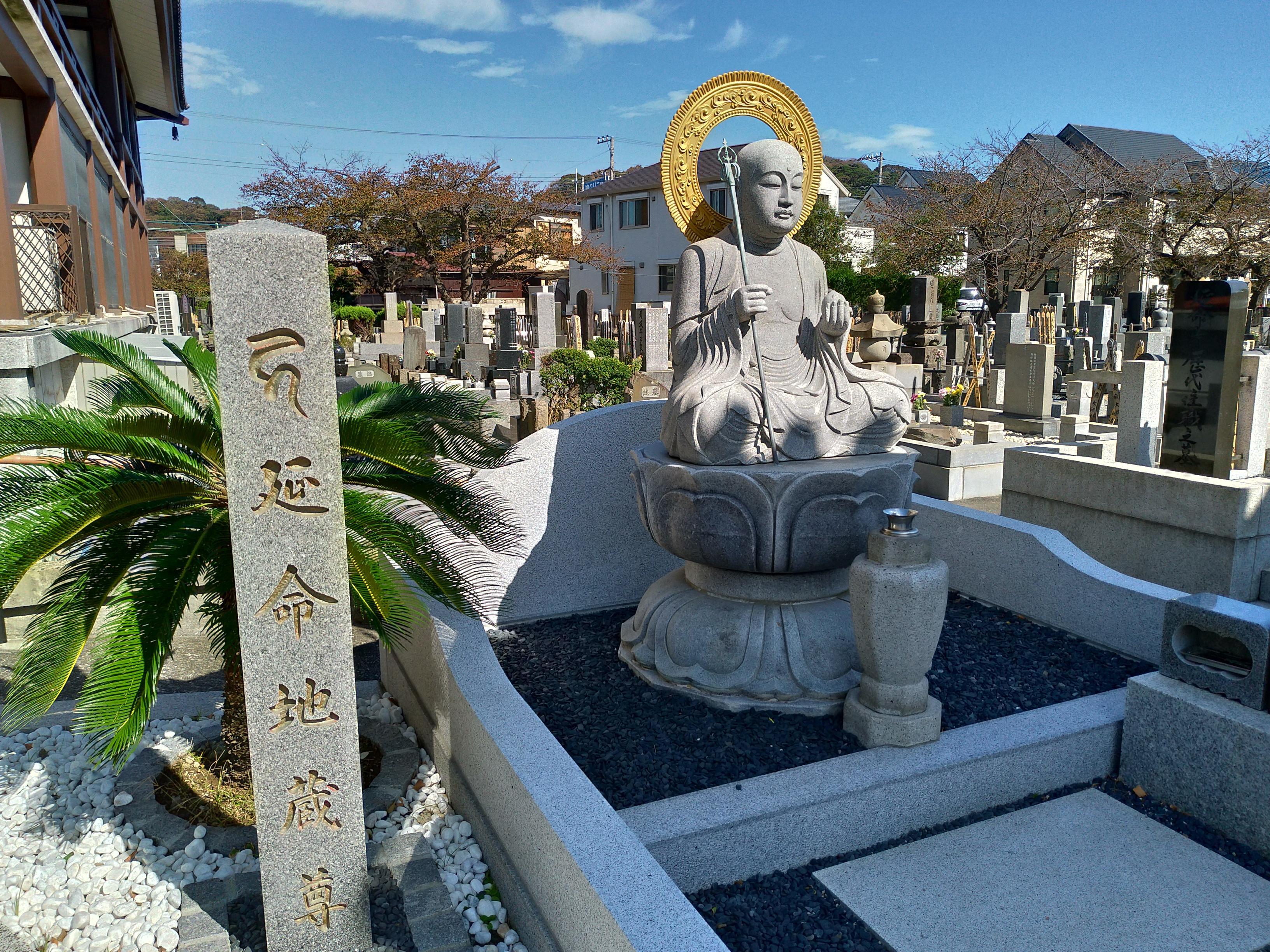 延命寺(通称逗子大師延命寺)の仏像