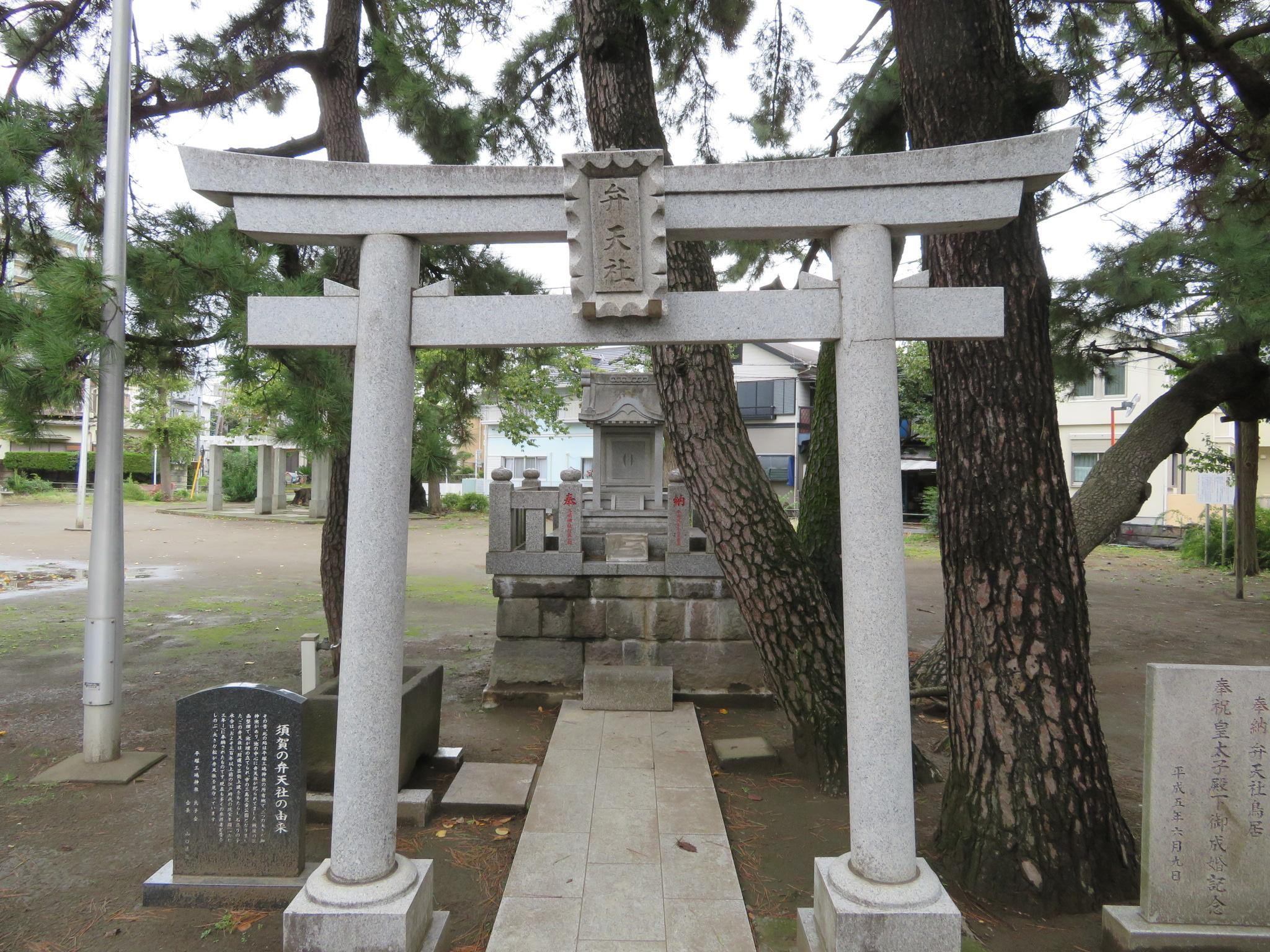 平塚三嶋神社の鳥居