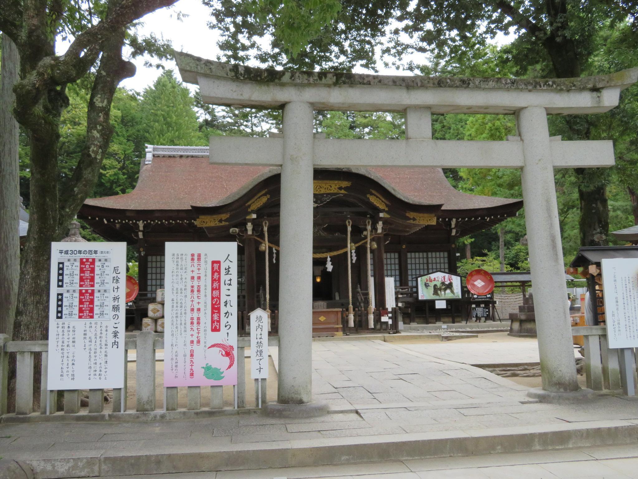 武田神社の鳥居