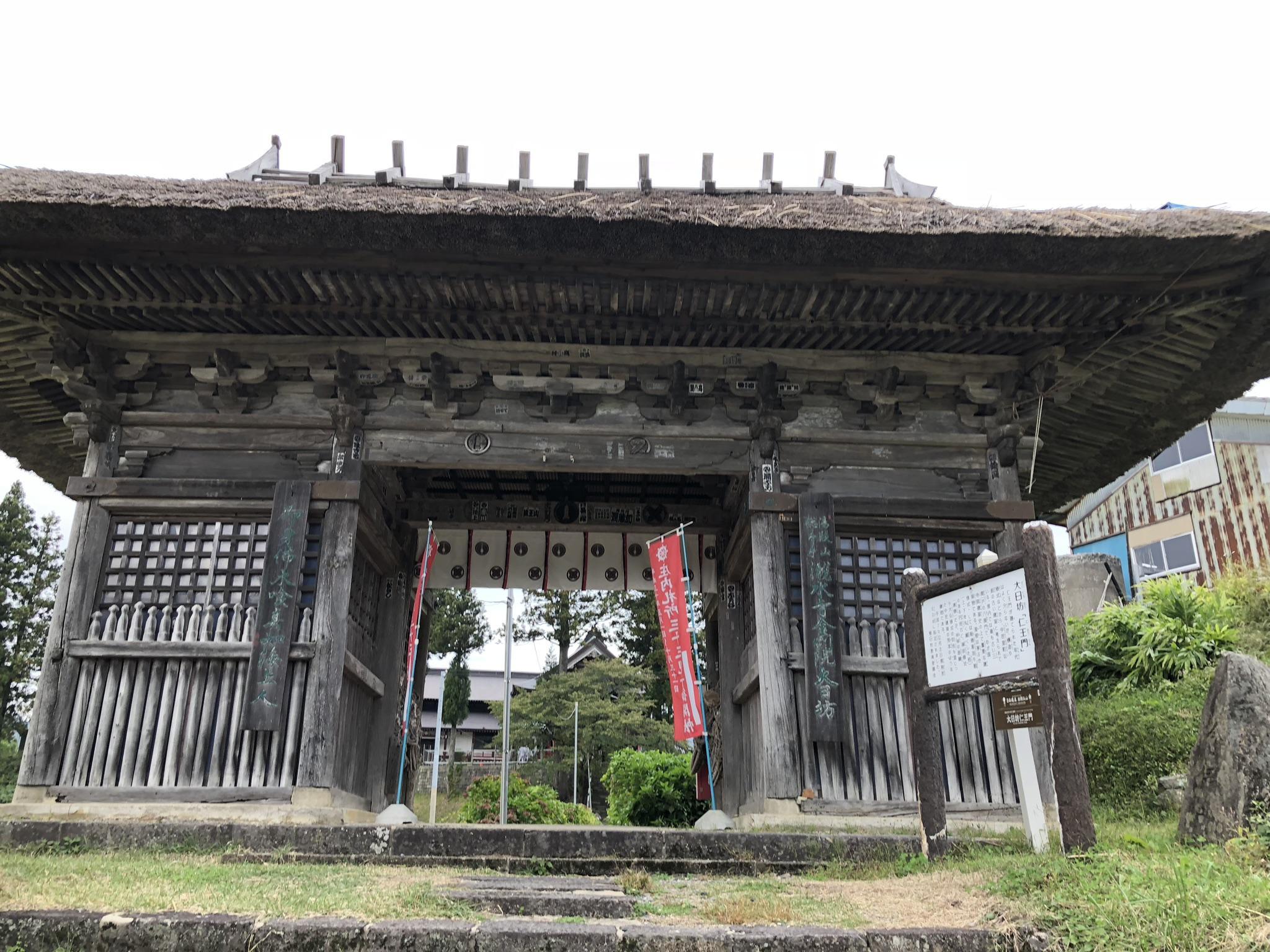 瀧水寺大日坊の山門