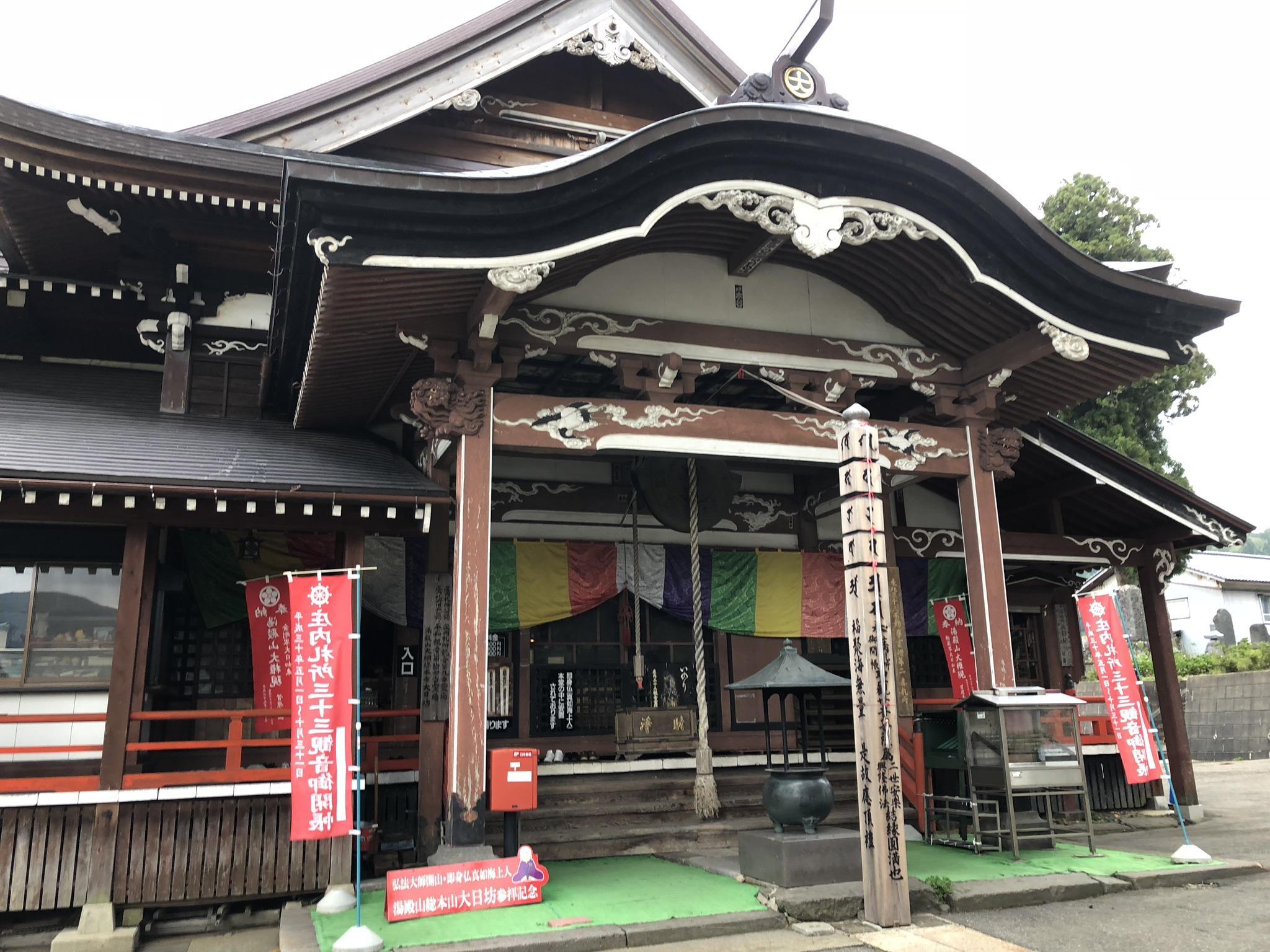 瀧水寺大日坊の本殿