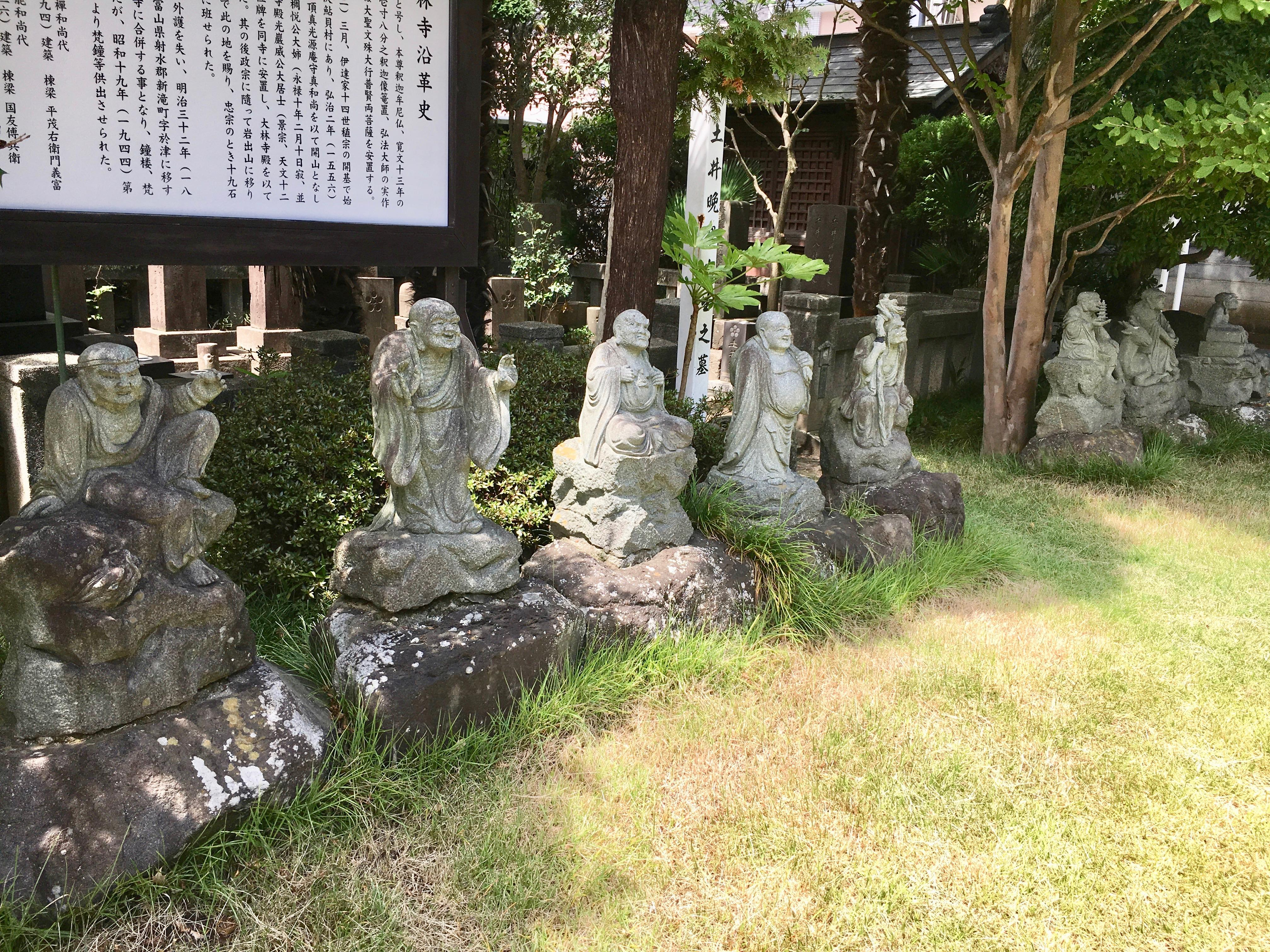 大林寺の像(宮城県榴ケ岡駅)
