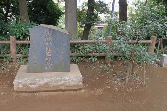 睦神社の建物その他