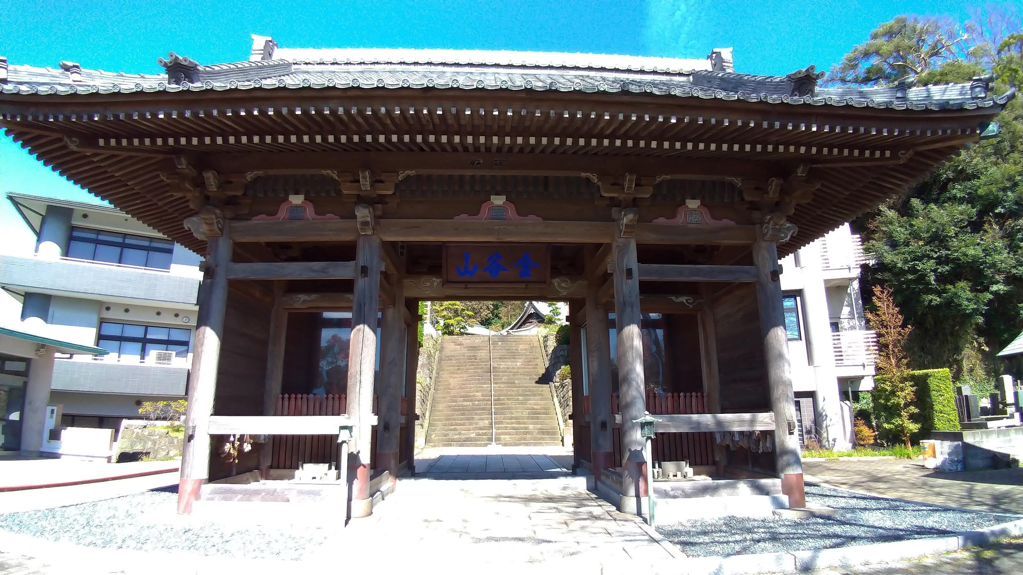 大明寺の山門