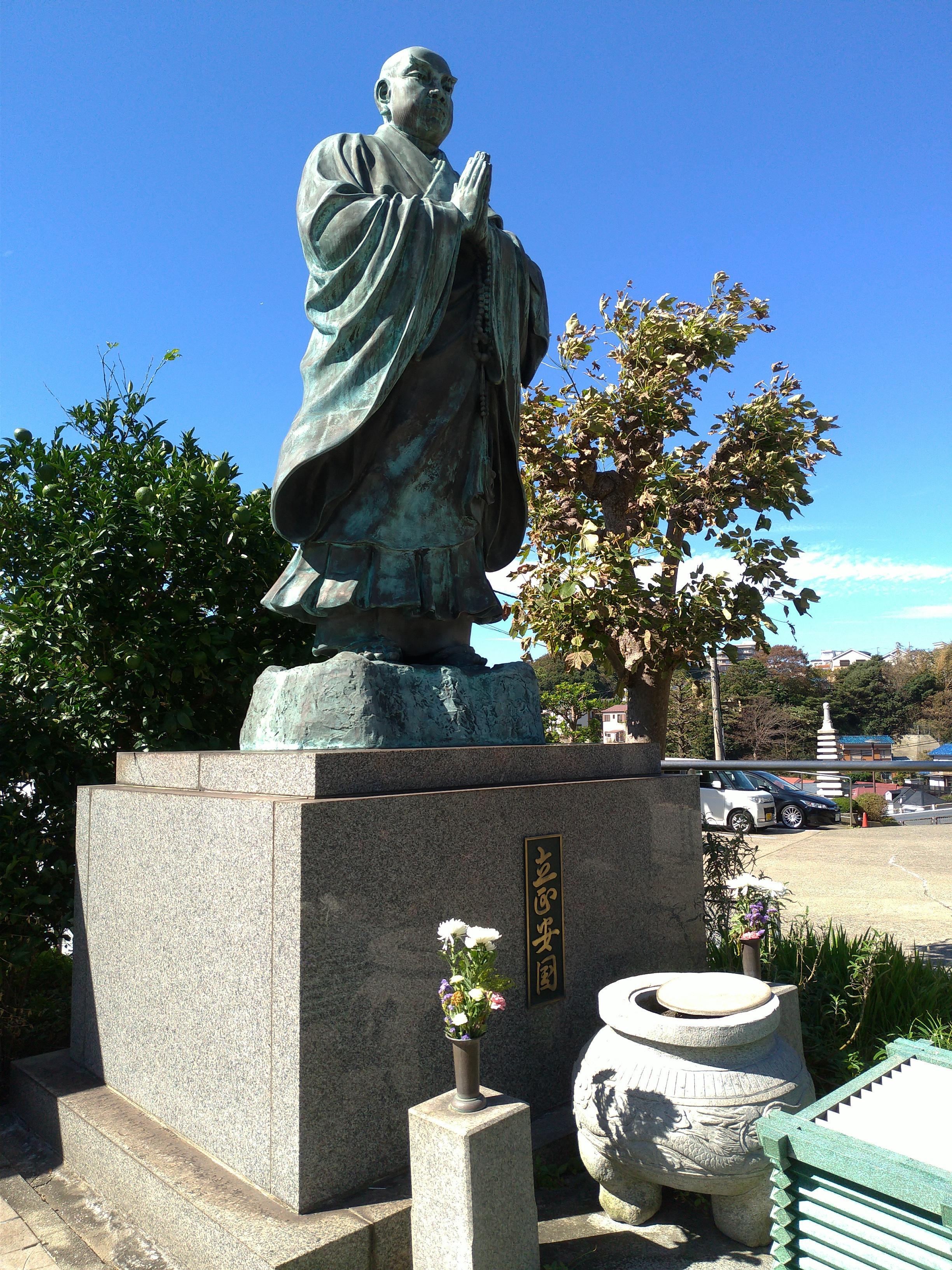 大明寺の像