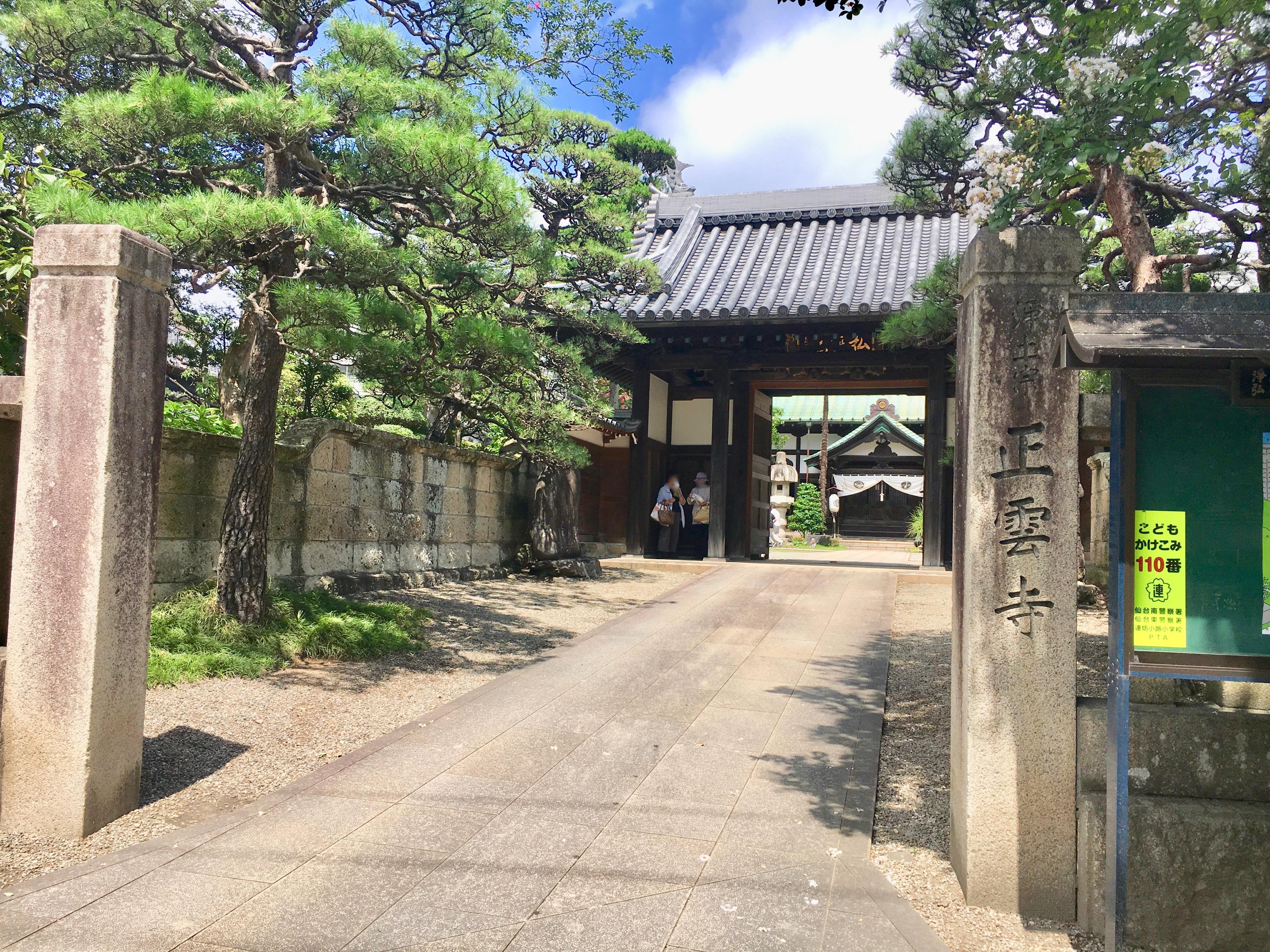 正雲寺の境内・文化財