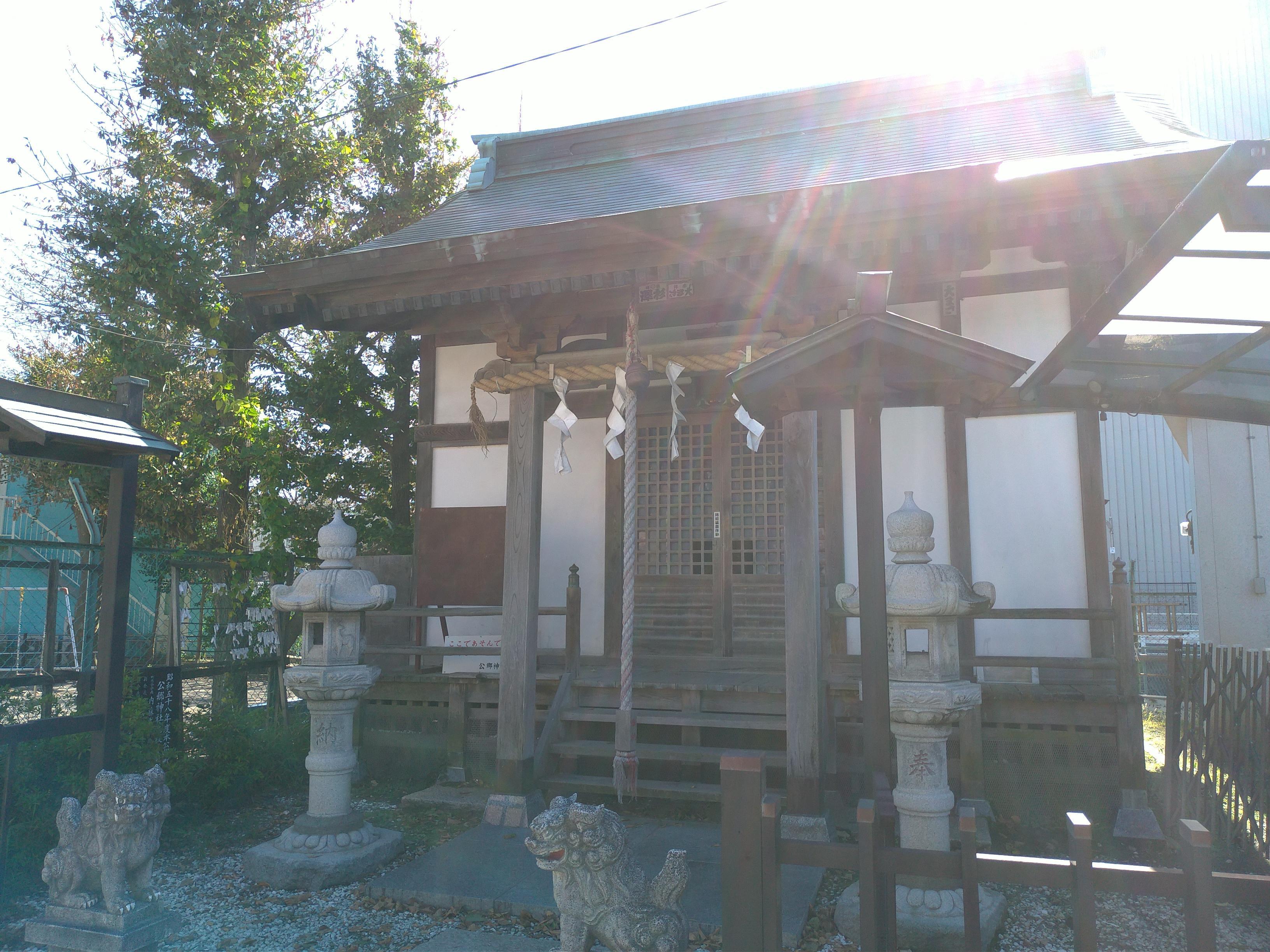 公郷神社の本殿